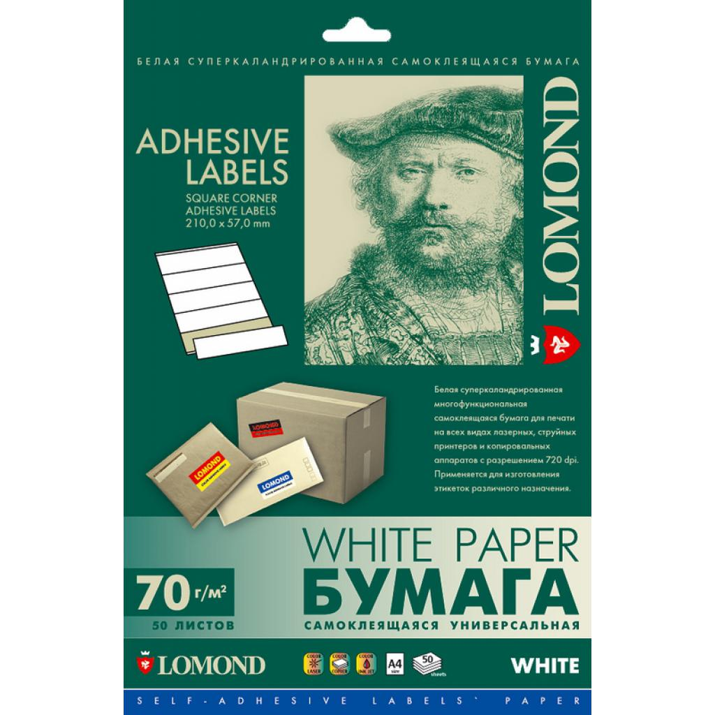 Бумага Lomond A4 Adhesive Paper White -1(210x297mm) (2100005)