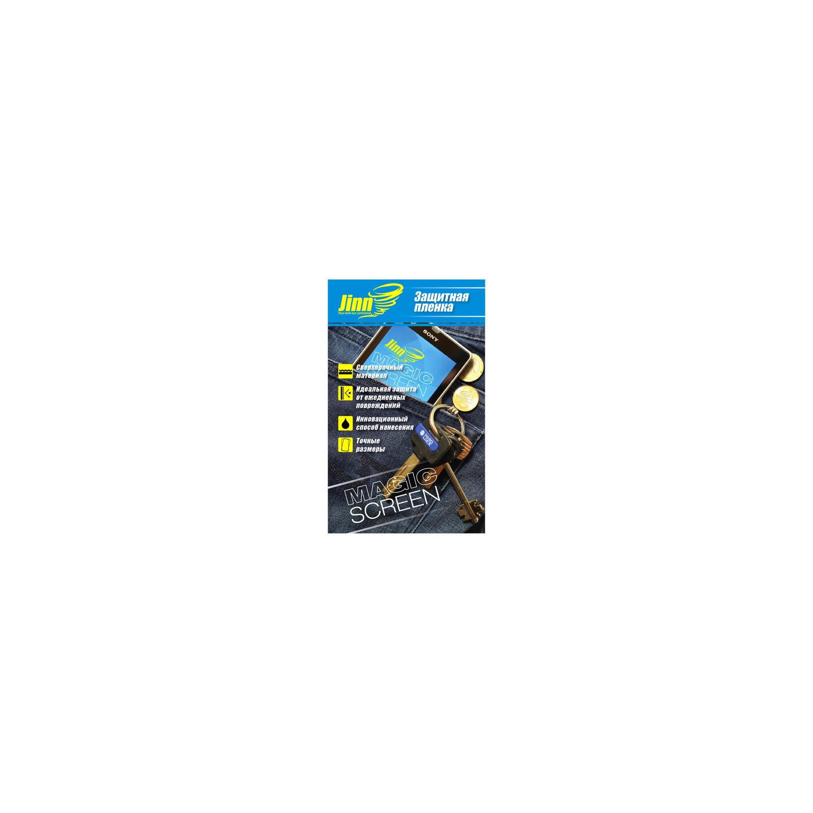 Пленка защитная JINN надміцна Magic Screen для HTC Desire 500 (захист екрану) (HTC Desire 500 front)