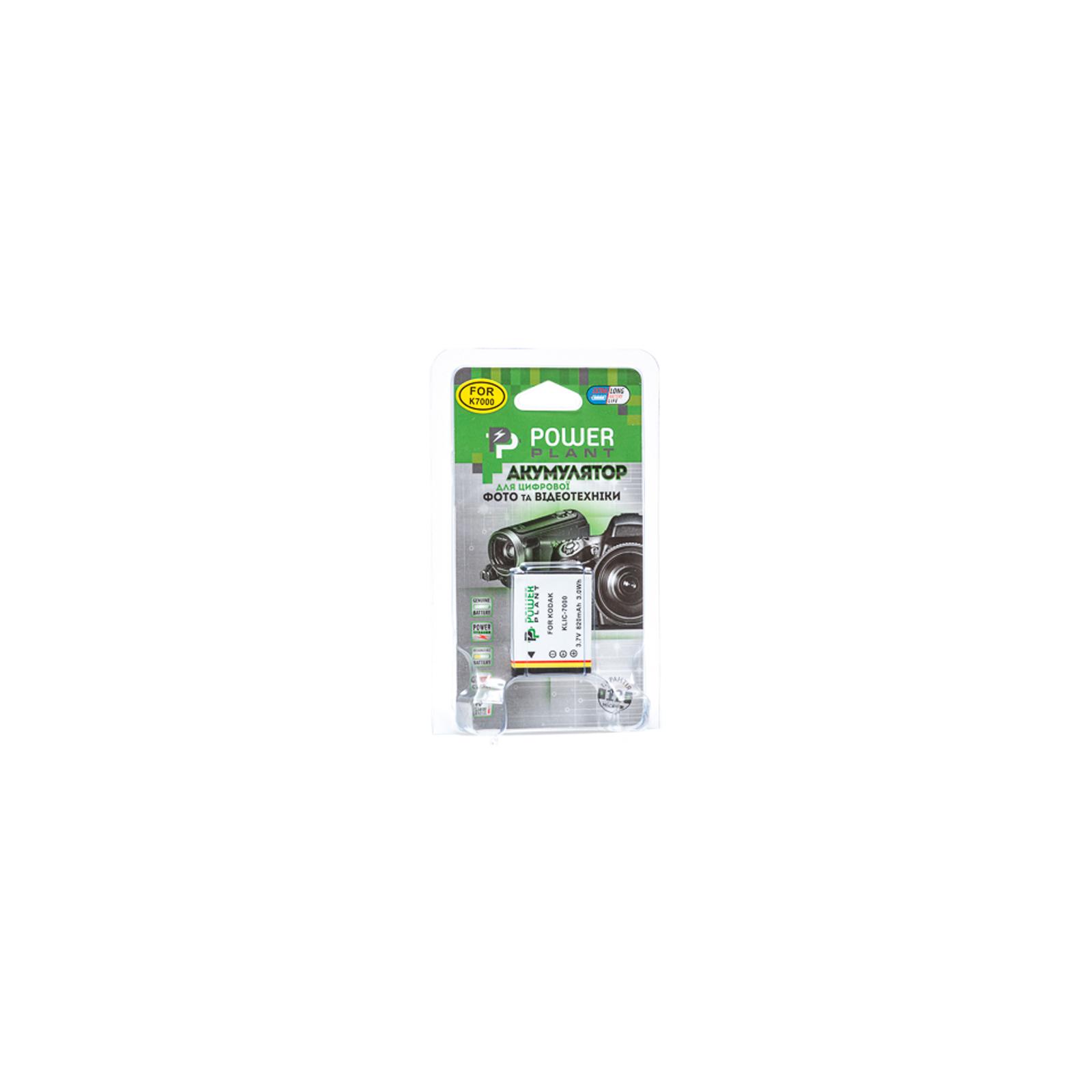 Аккумулятор к фото/видео PowerPlant Kodak KLIC-7000 (DV00DV1152) изображение 3