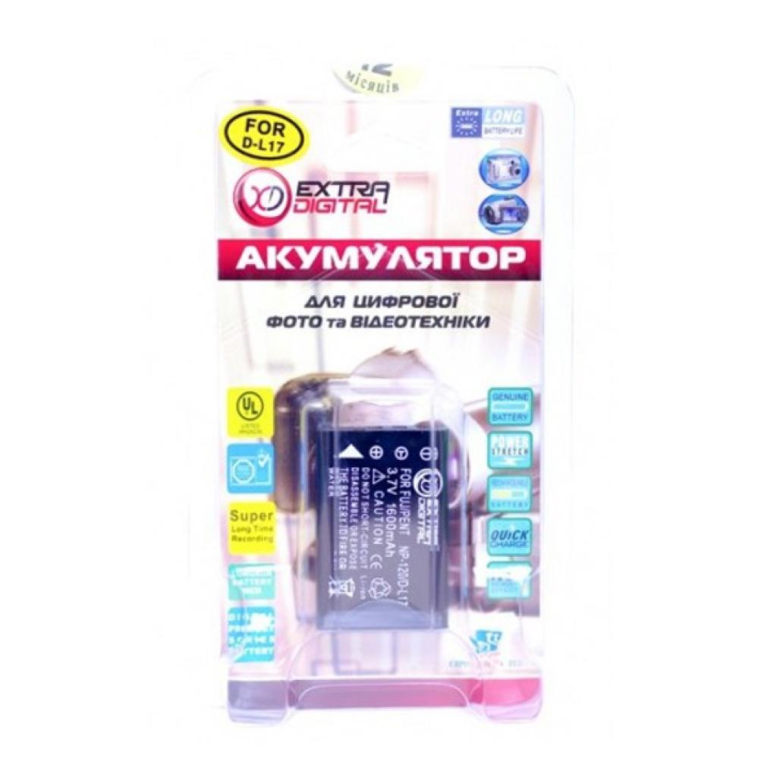 Аккумулятор к фото/видео EXTRADIGITAL Pentax D-LI7 (DV00DV1350) изображение 3
