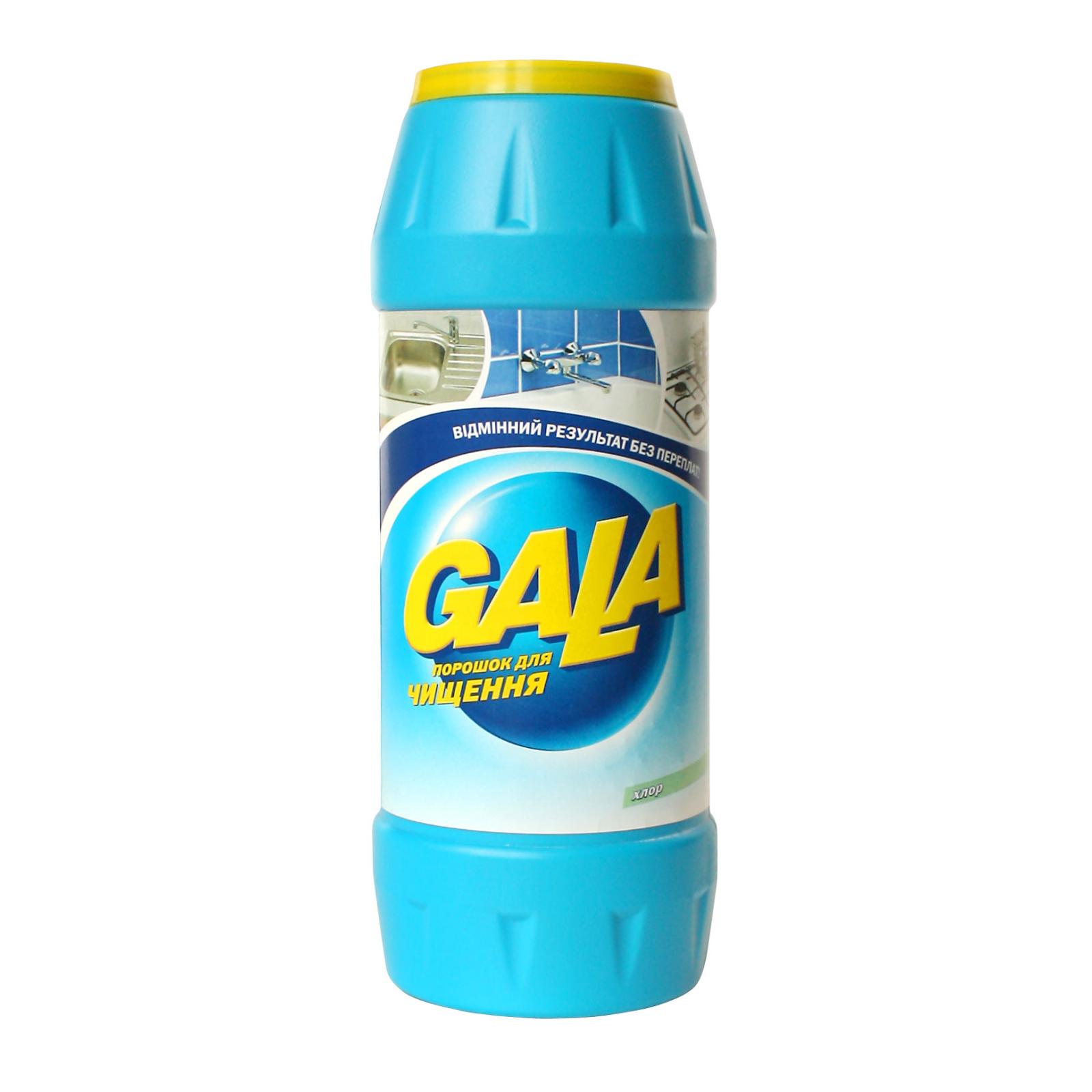 Порошок для чистки Gala Хлор 500 г (5413149500419)