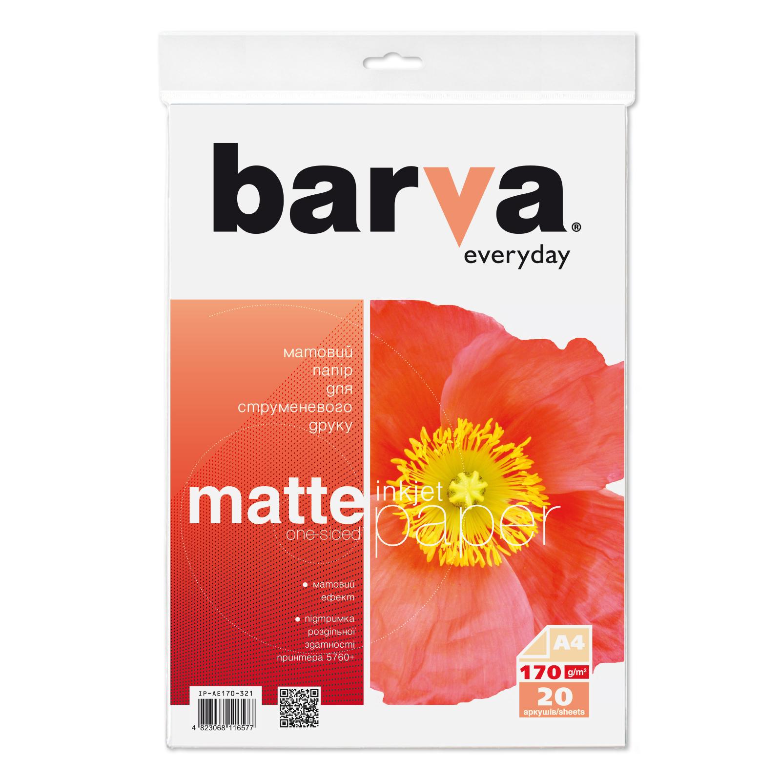 Бумага Barva A4 Everyday Matte 170г, 20л (IP-AE170-321)