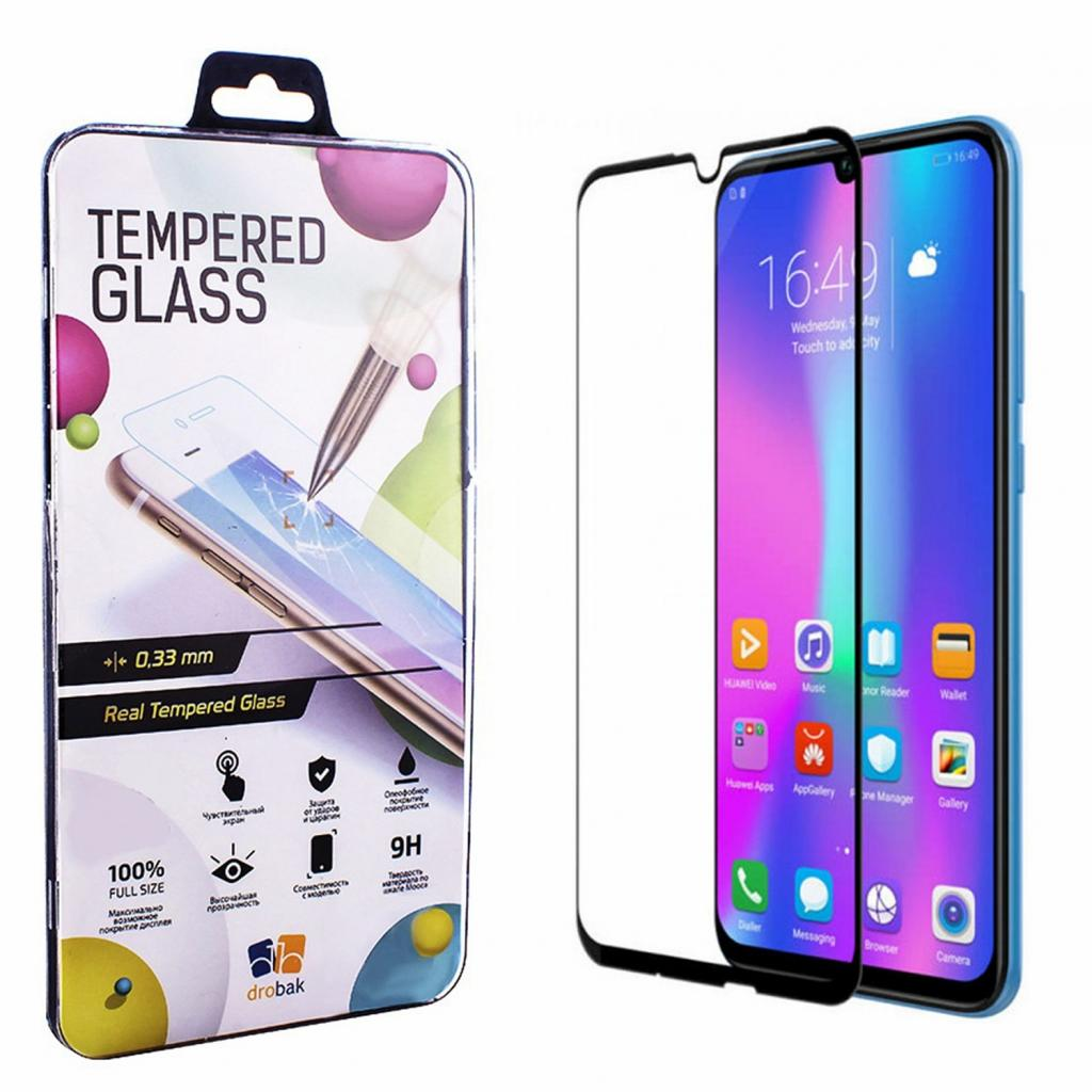 Стекло защитное Drobak для Huawei P Smart 2019 (Black) (448426)