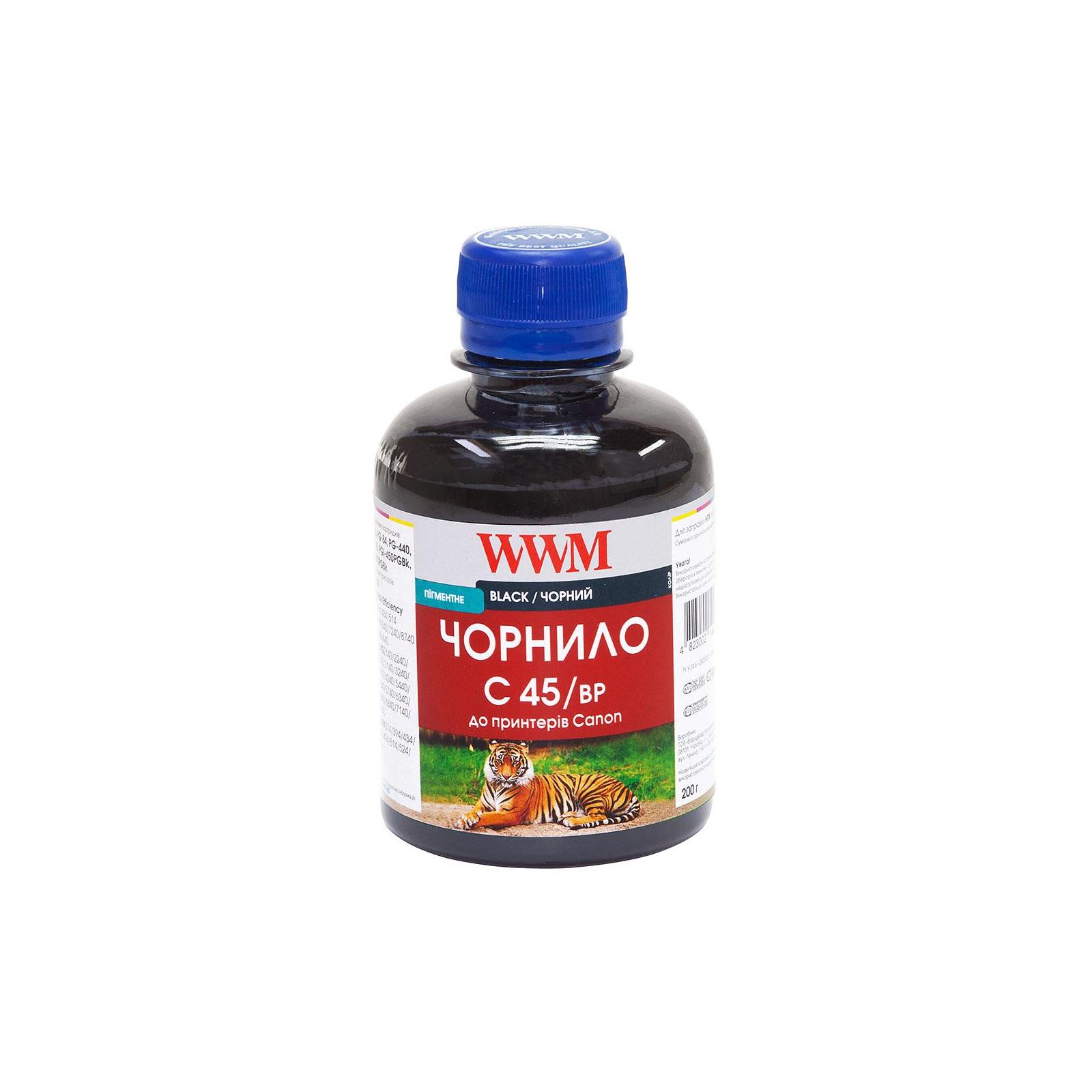 Чернила WWM CANON PG440/445/PGI450 Black Pigment (C45/BP)