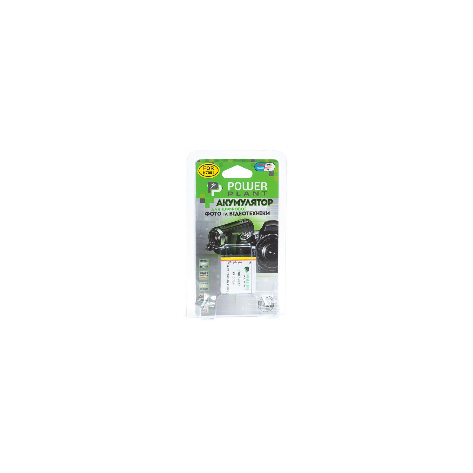 Аккумулятор к фото/видео PowerPlant Kodak KLIC-7001 (DV00DV1153) изображение 3