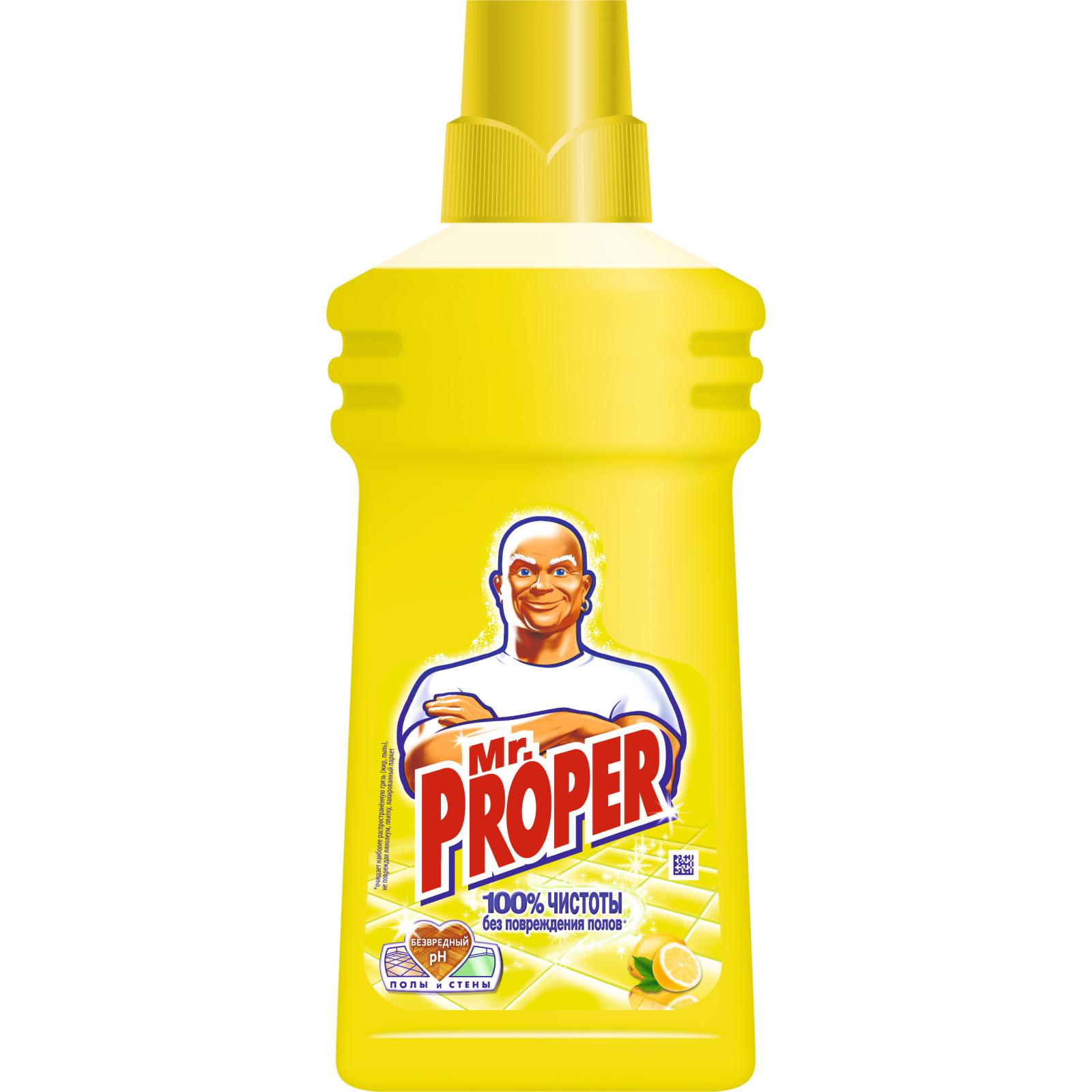 Моющая жидкость для уборки Mr. Proper для полов и стен Лимон 500 мл (5413149070066)