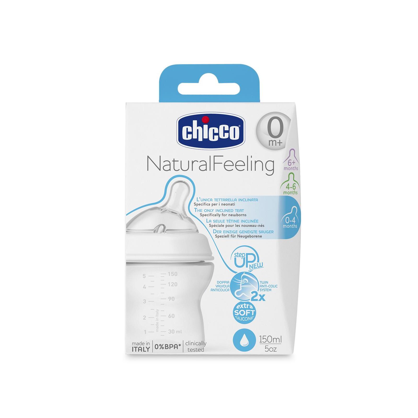 Бутылочка для кормления Chicco Step Up New 150 мл с силиконовой соской 0 мес+ (80711.00.04)