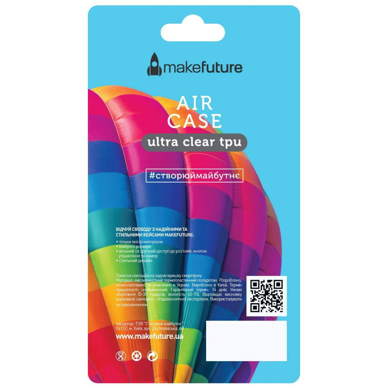 Чехол для моб. телефона MakeFuture Air Case (TPU) для Huawei P Smart (MCA-HUPS) изображение 2