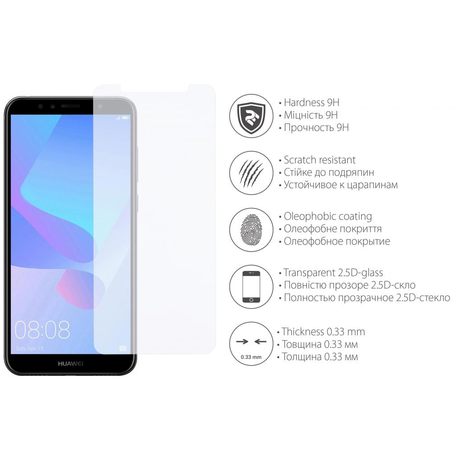 Стекло защитное 2E для Huawei Y6 2018 2.5D Clear (2E-TGHW-Y618-25D) изображение 3