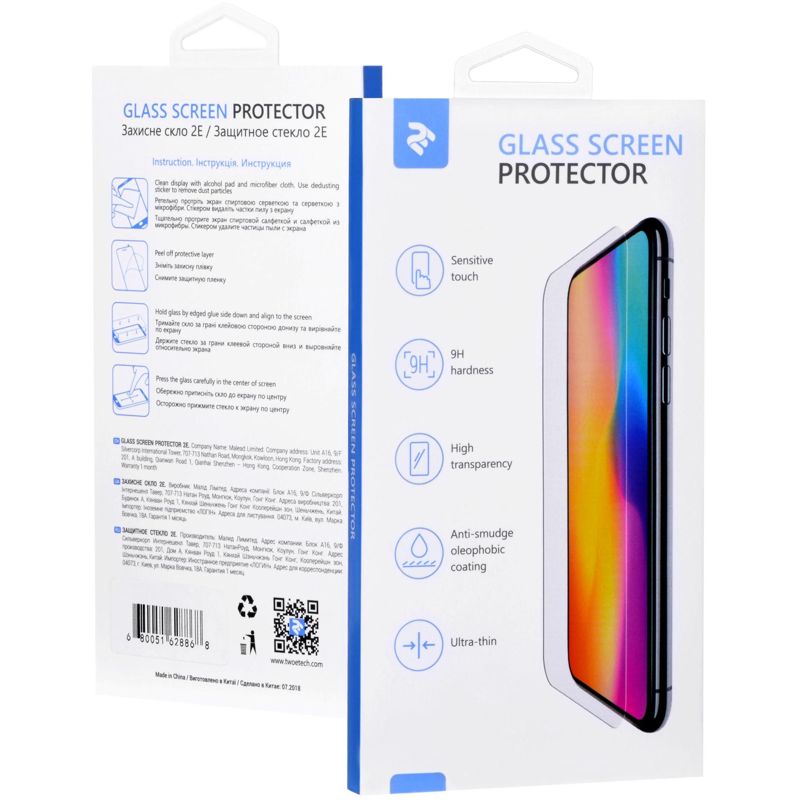 Стекло защитное 2E для Huawei Y6 2018 2.5D Clear (2E-TGHW-Y618-25D)