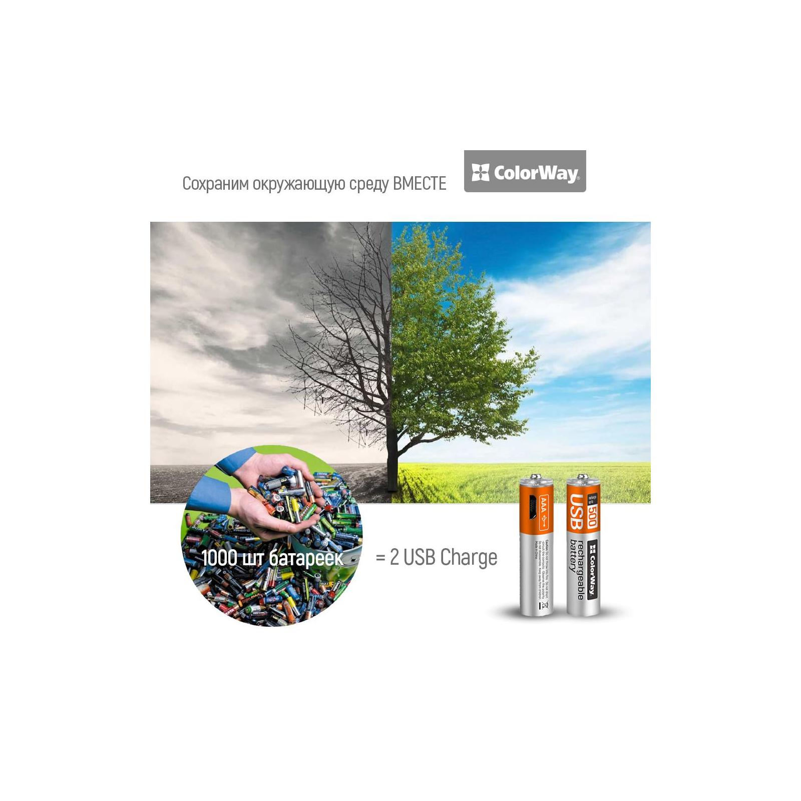 Аккумулятор ColorWay AAA micro USB 400 mAh * 2 (CW-UBAAA-01) изображение 4