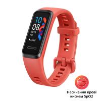 Фитнес браслет Huawei Band 4 Amber Sunrise (Andes-B29) (55024461)