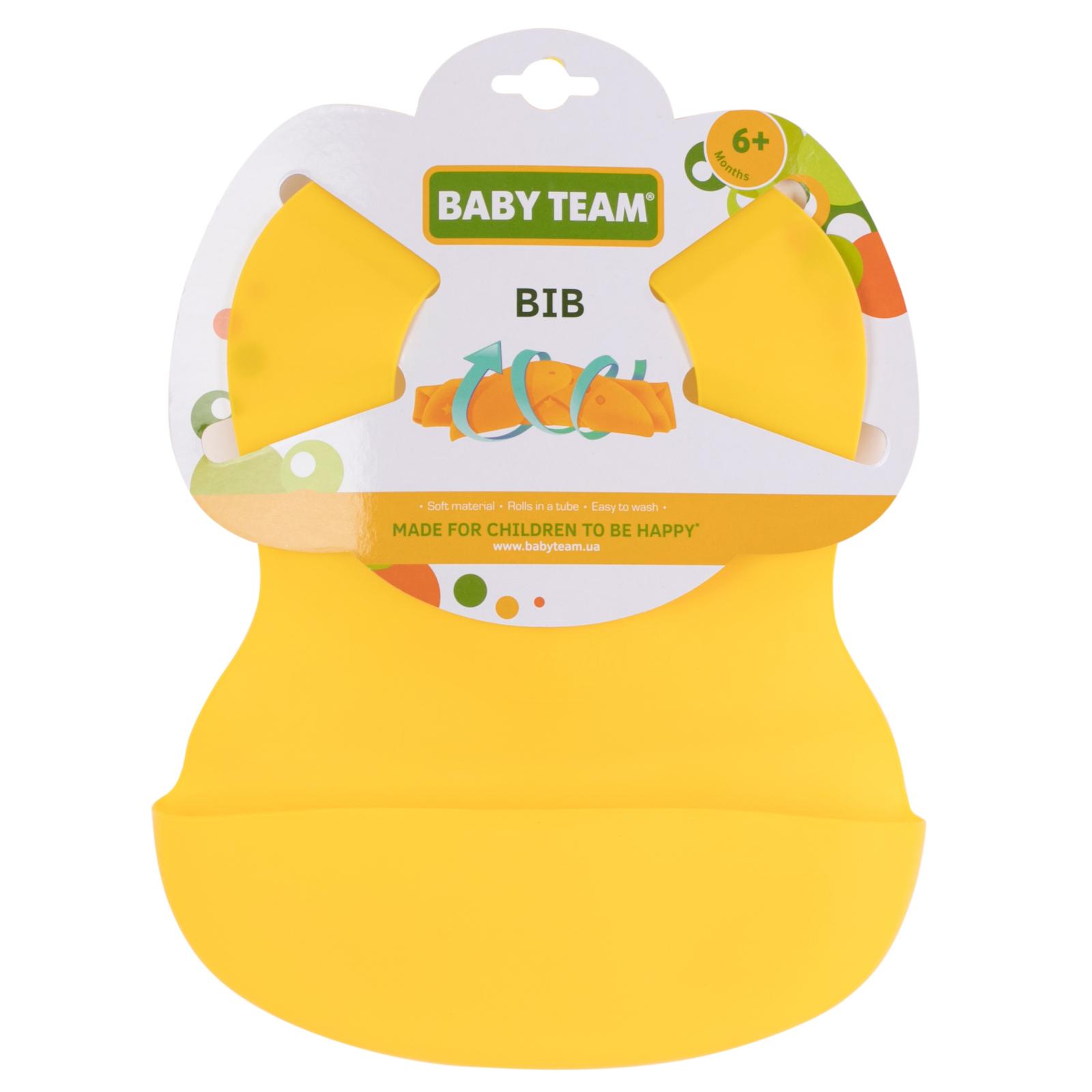 Нагрудничек Baby Team резиновый (6500_желтый) изображение 2