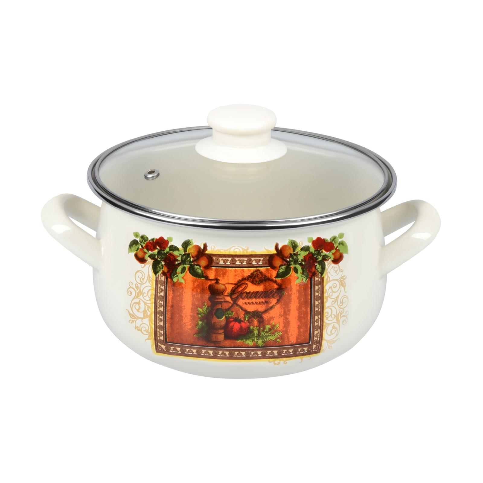 Кастрюля Ardesto Italian Gourmet с крышкой 2,0 л (AR0320)