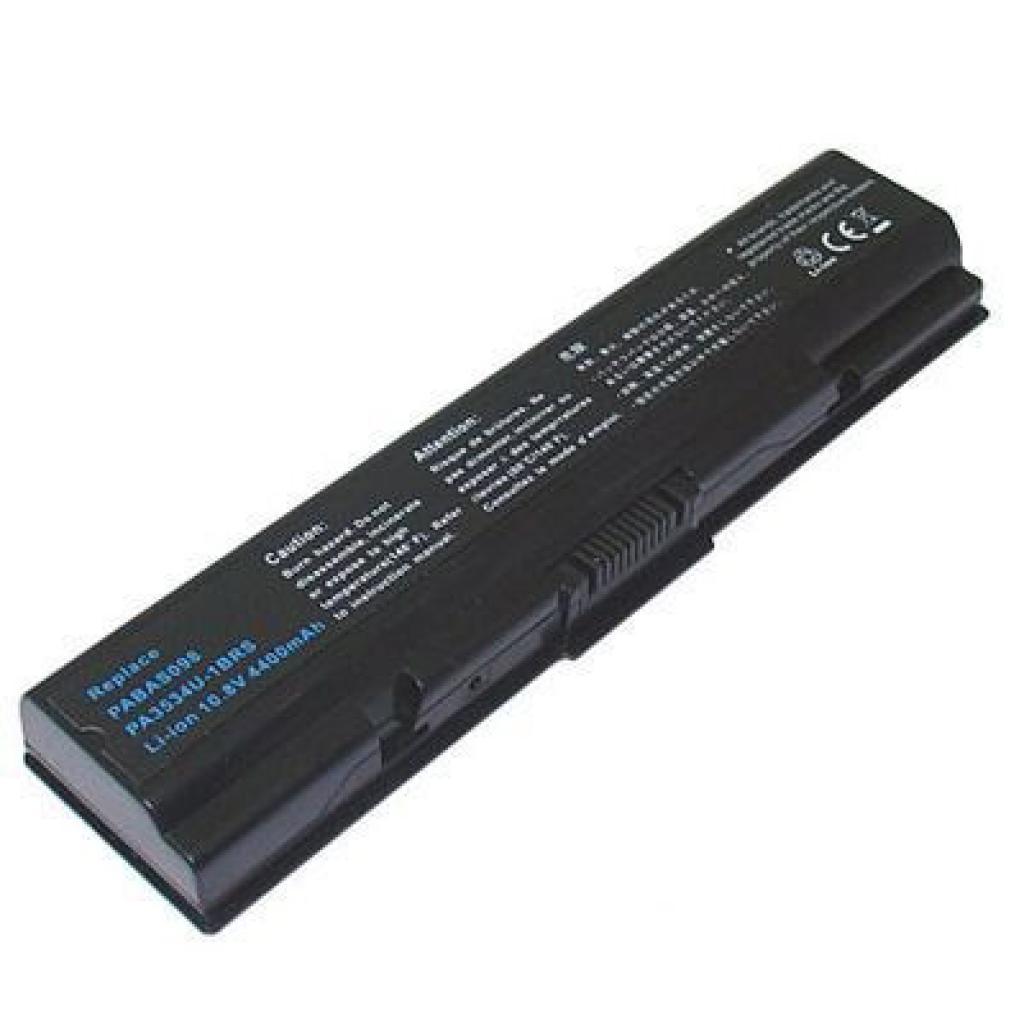 Аккумулятор для ноутбука Toshiba PA3534U Cerus (10586)