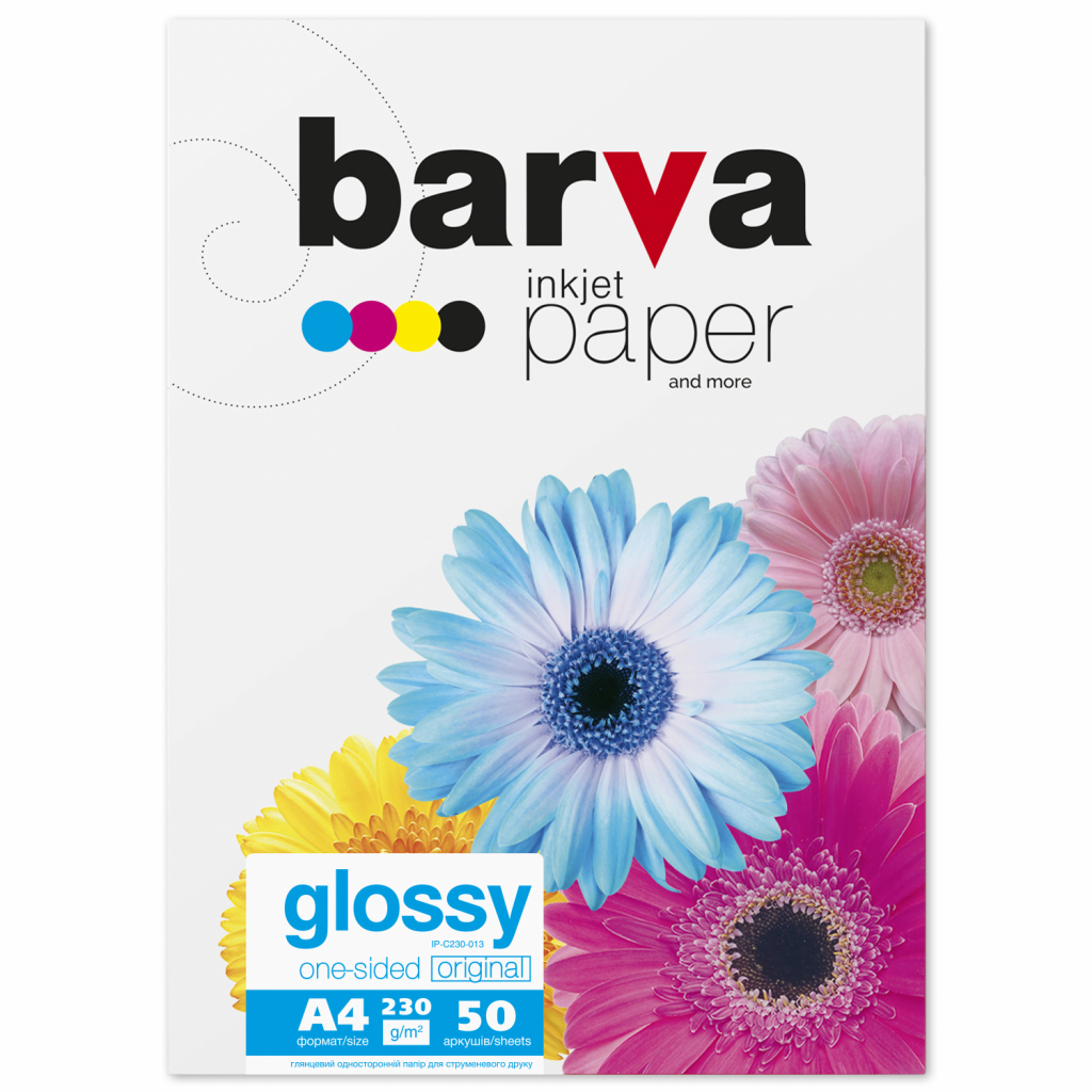 Бумага BARVA A4 (IP-C230-013)