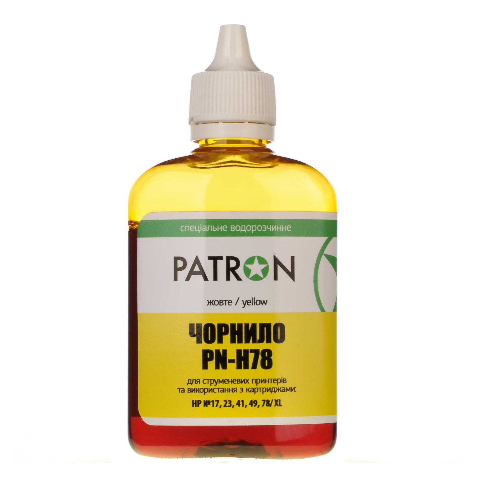 Чернила PATRON HP №17/23/41/78 90г YELLOW (I-PN-H78-090-Y)
