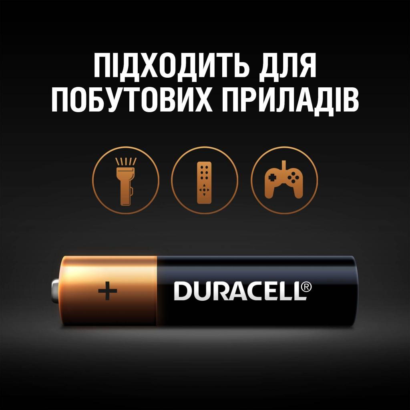 Батарейка Duracell AAA MN2400 LR03 * 8 (5000394203341 / 81480364) изображение 4