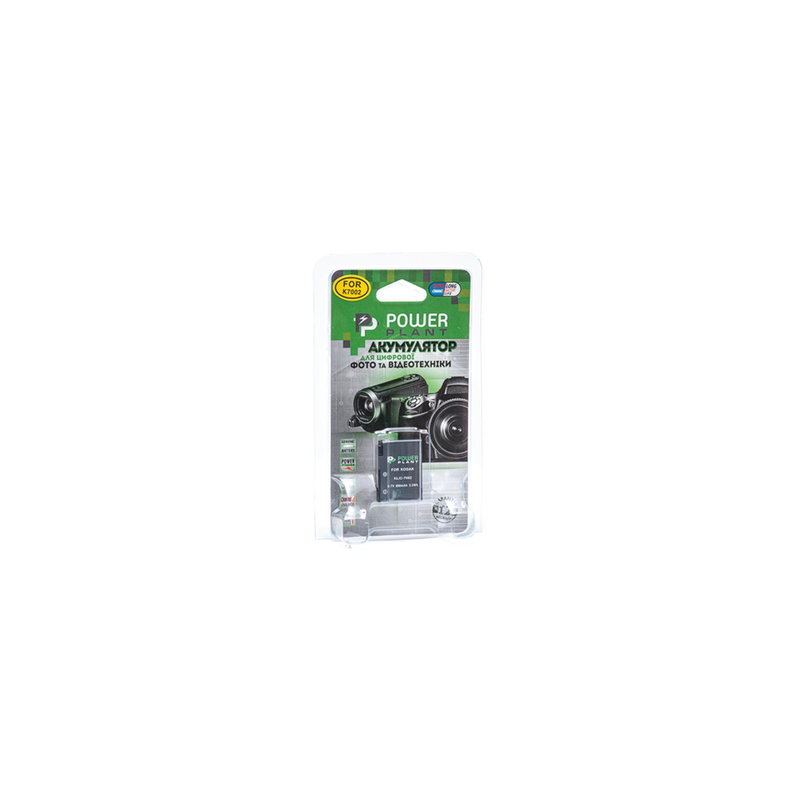 Аккумулятор к фото/видео PowerPlant Kodak KLIC-7002 (DV00DV1154) изображение 3