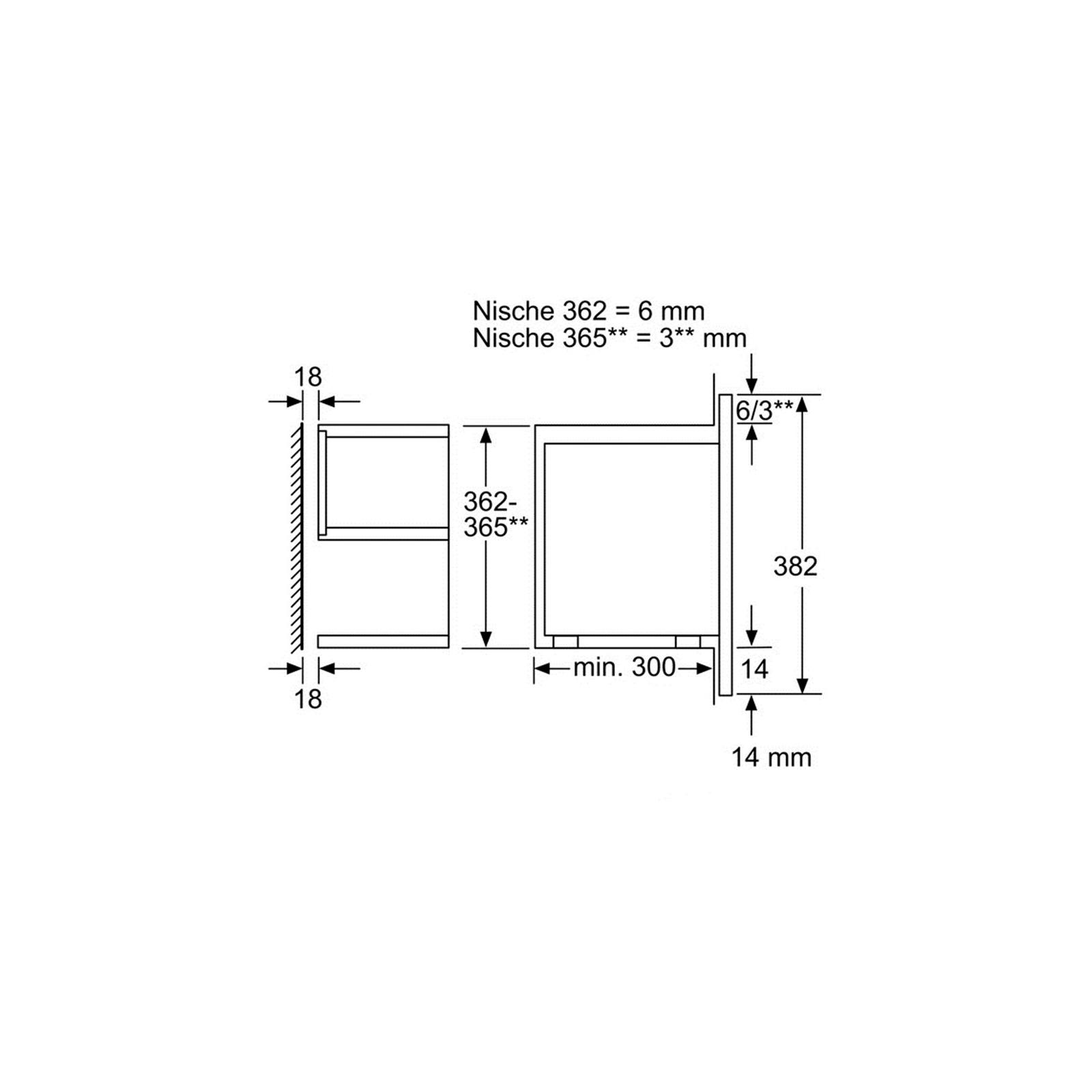 Микроволновая печь BOSCH BFR 634 GW1 (BFR634GW1) изображение 5