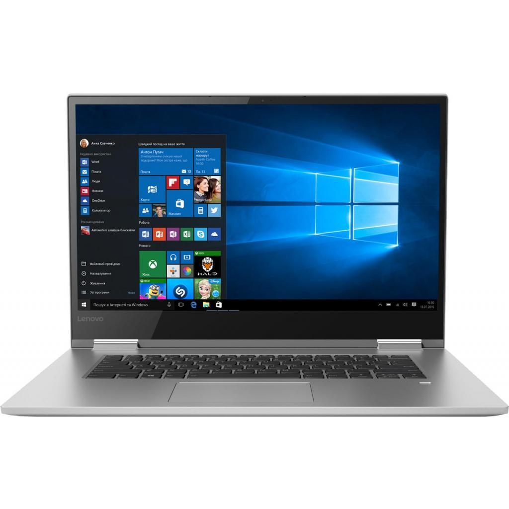 Ноутбук Lenovo Yoga 730-15 (81CU0054RA)