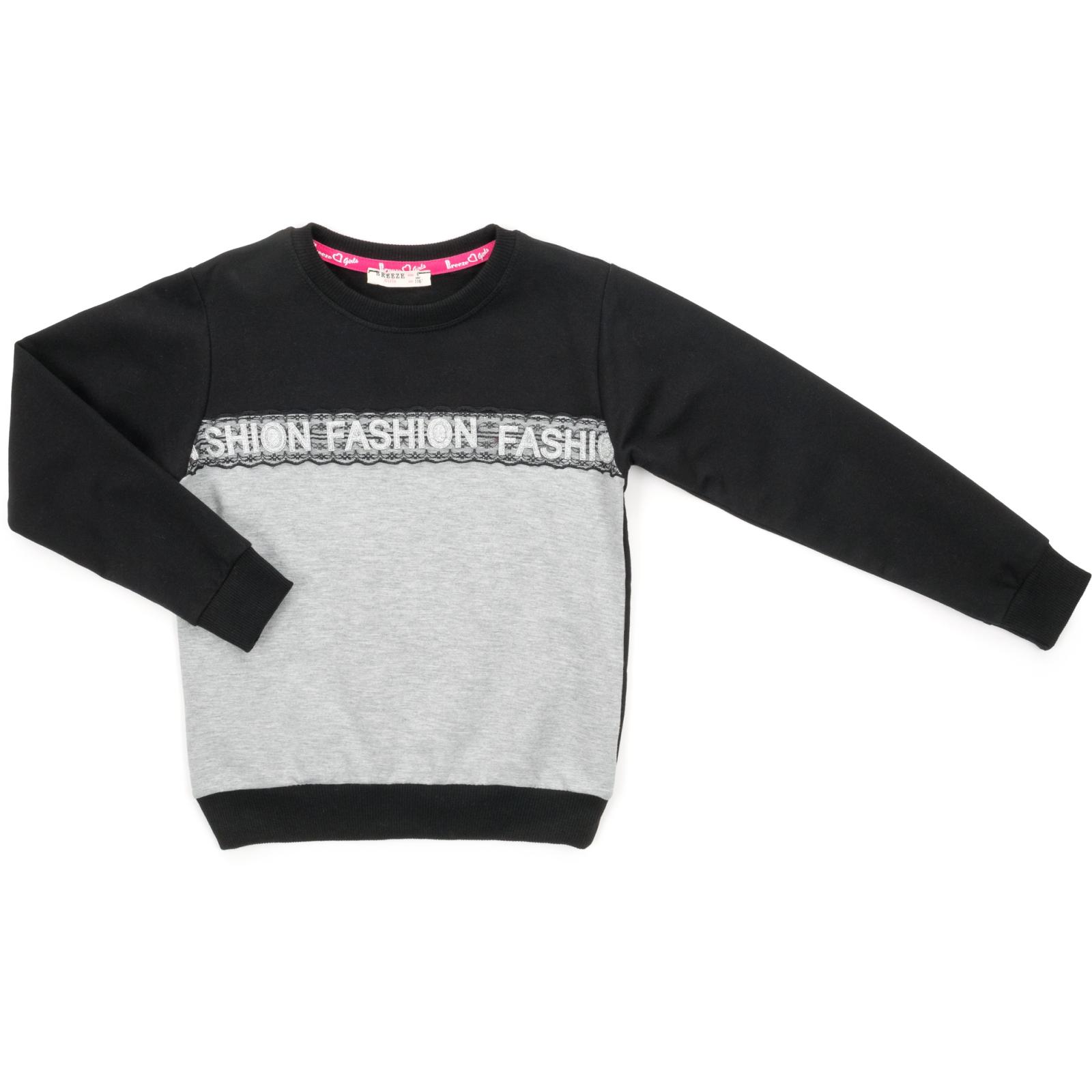 """Набор детской одежды Breeze """"FASHION"""" (13218-152G-gray) изображение 2"""
