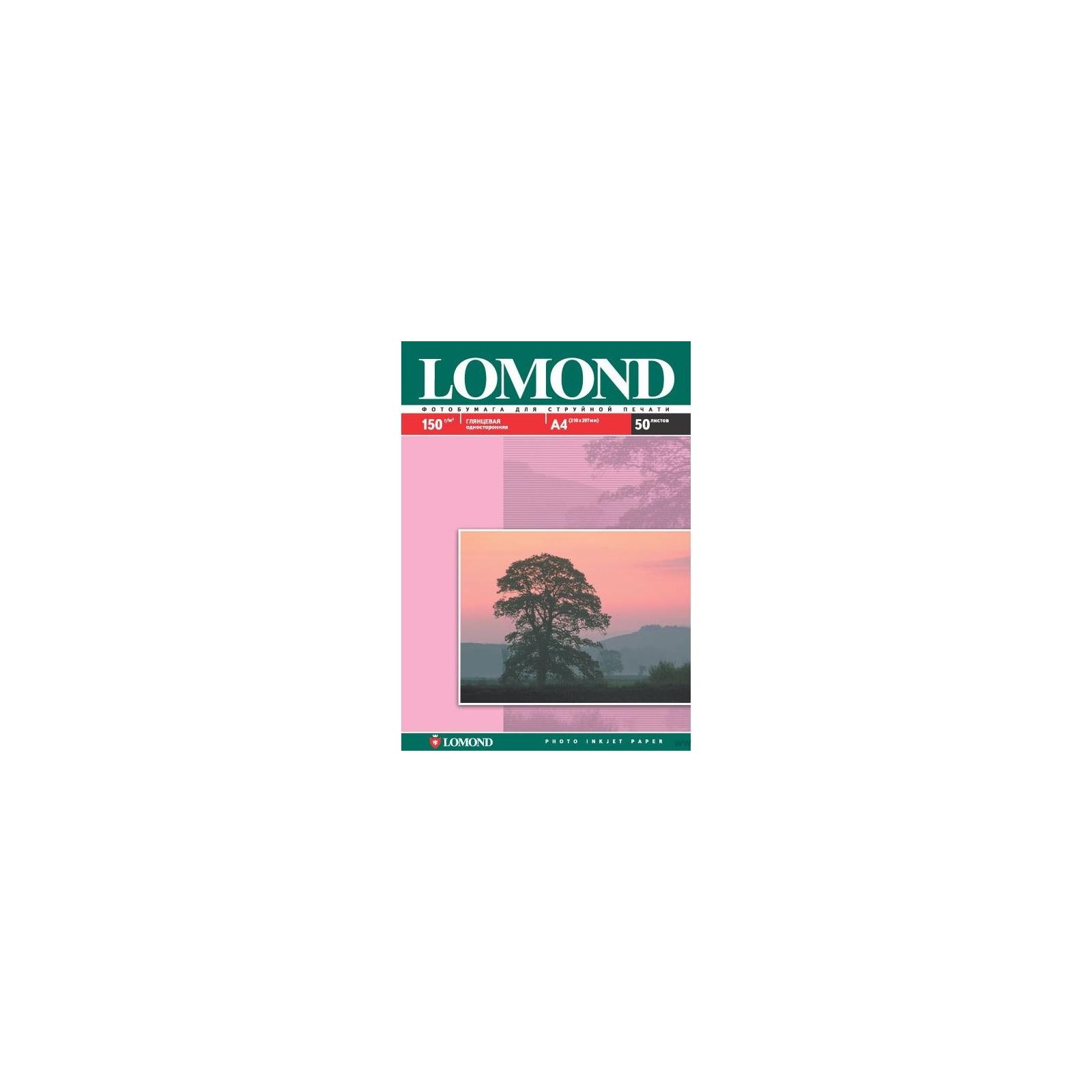 Бумага Lomond A4 Photo Paper 150 (0102018)