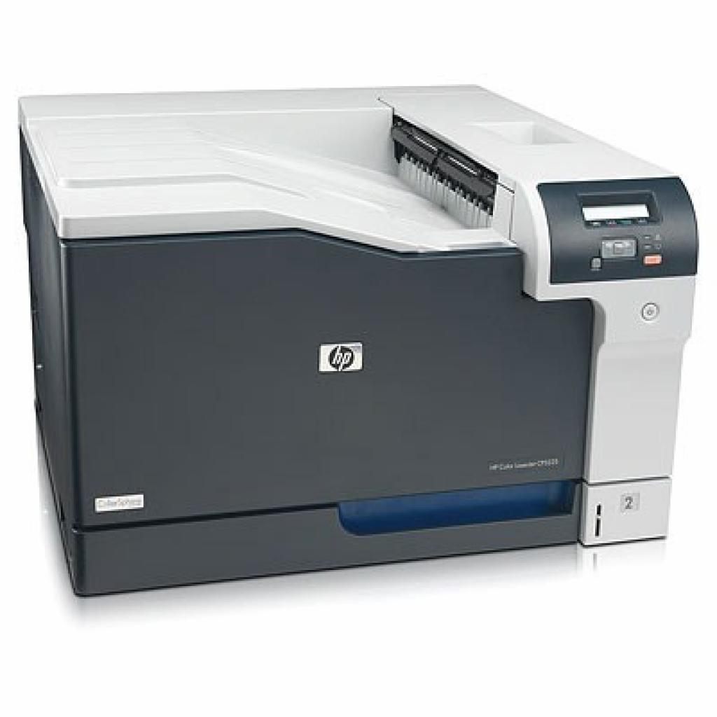 Лазерный принтер Color LaserJet СP5225 HP (CE710A)