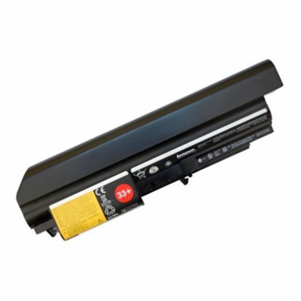 Аккумулятор для ноутбука Lenovo 41U3196 ThinkPad T61 14* (41U3196 O 52)
