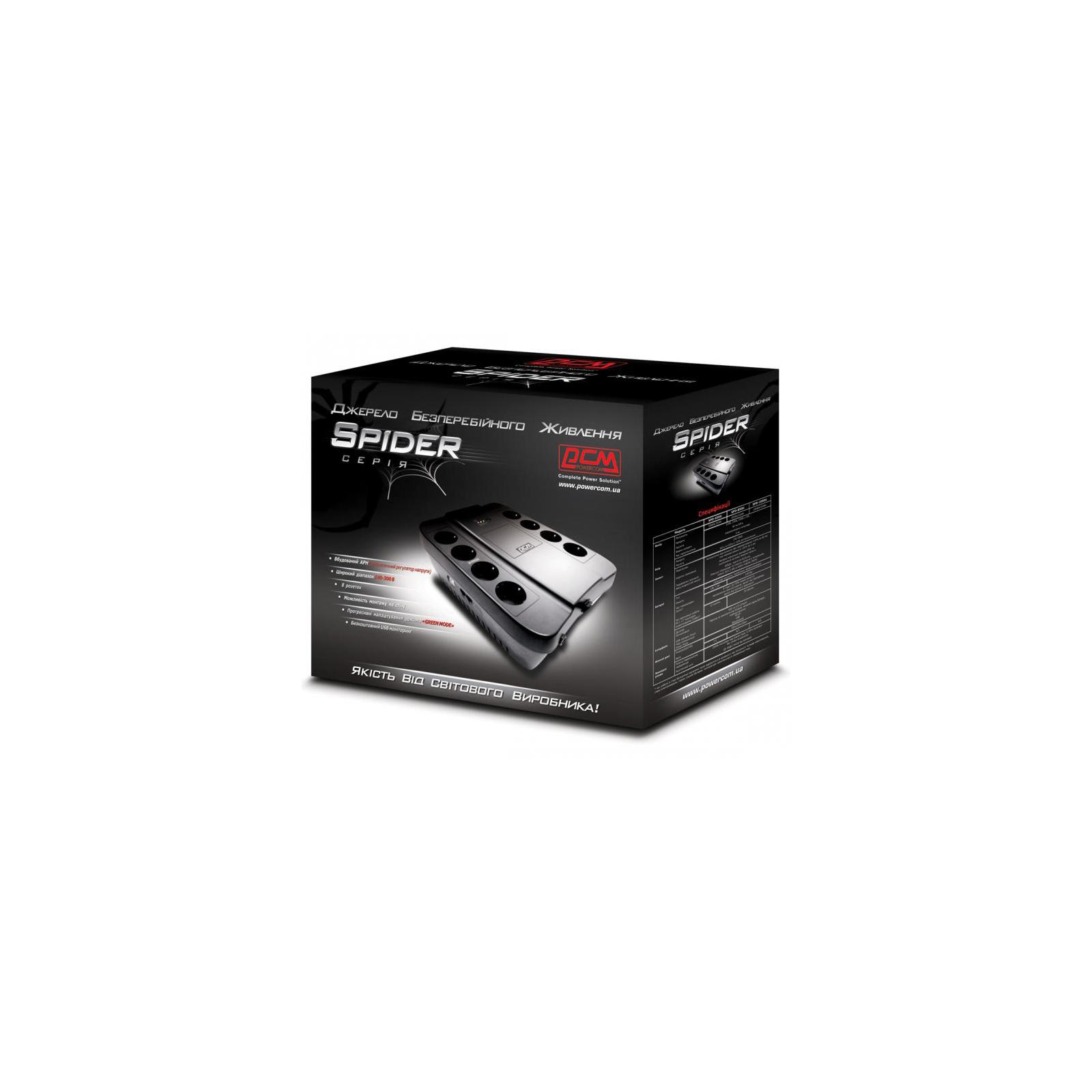 Источник бесперебойного питания Powercom SPD-650U изображение 4