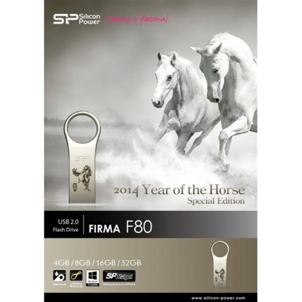 USB флеш накопитель Silicon Power 8GB Firma F80 Bronze Horse (SP008GBUF2F80V1C14) изображение 3