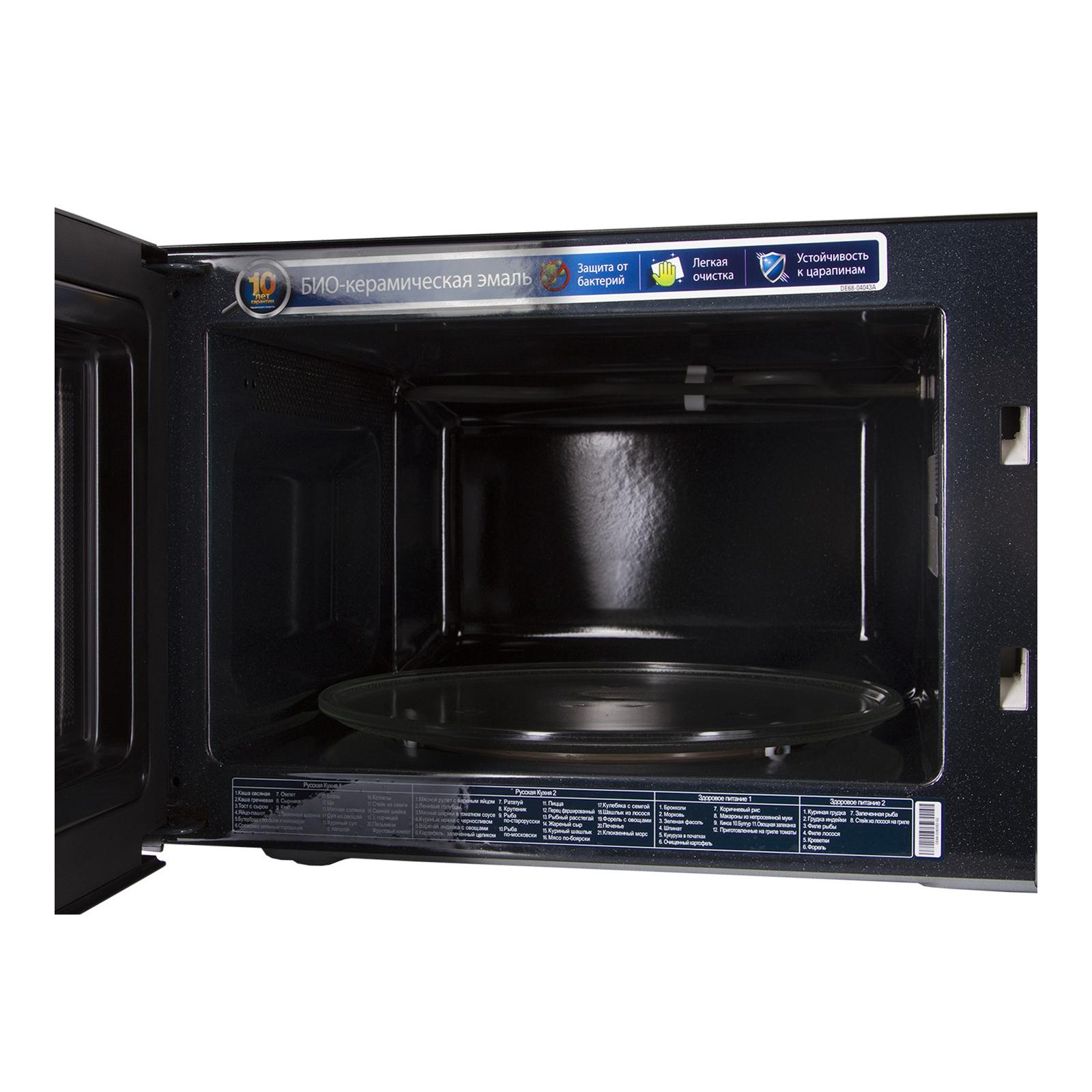 Микроволновая печь Samsung MG23F302TAK/BW изображение 6