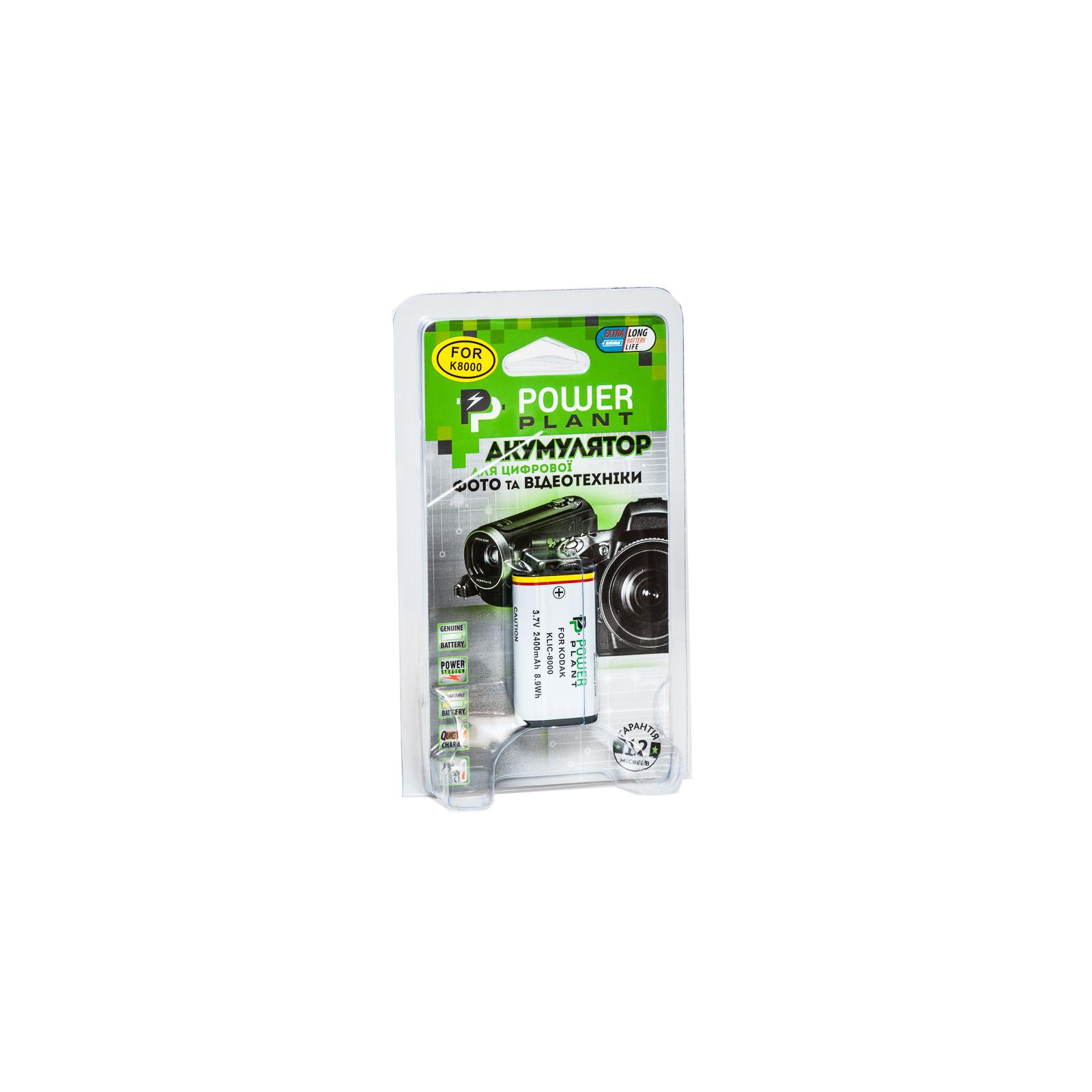 Аккумулятор к фото/видео PowerPlant Kodak KLIC-8000 (DV00DV1155) изображение 3