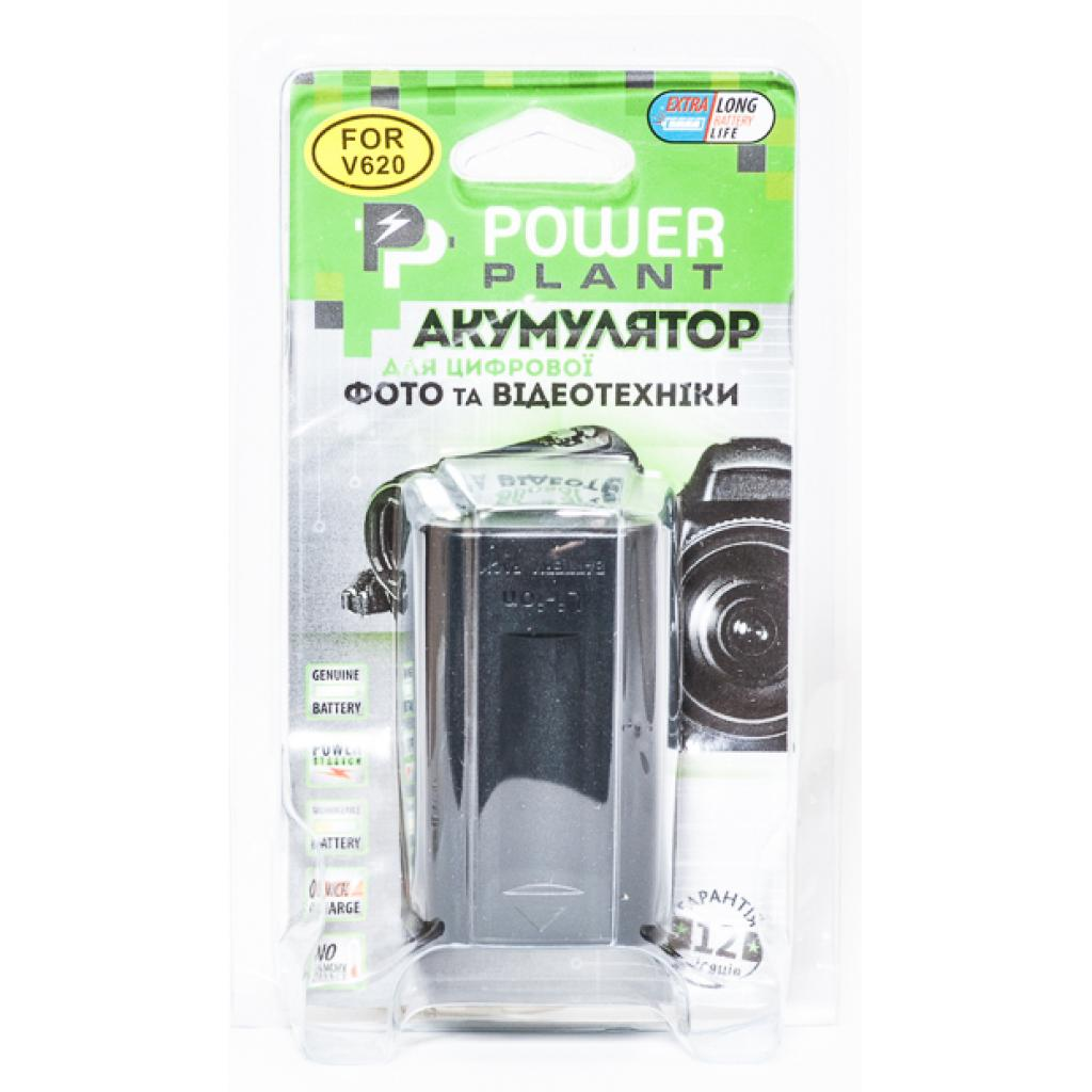 Аккумулятор к фото/видео PowerPlant Panasonic CGR-V620, CGR-V26S (DV00DV1337) изображение 3