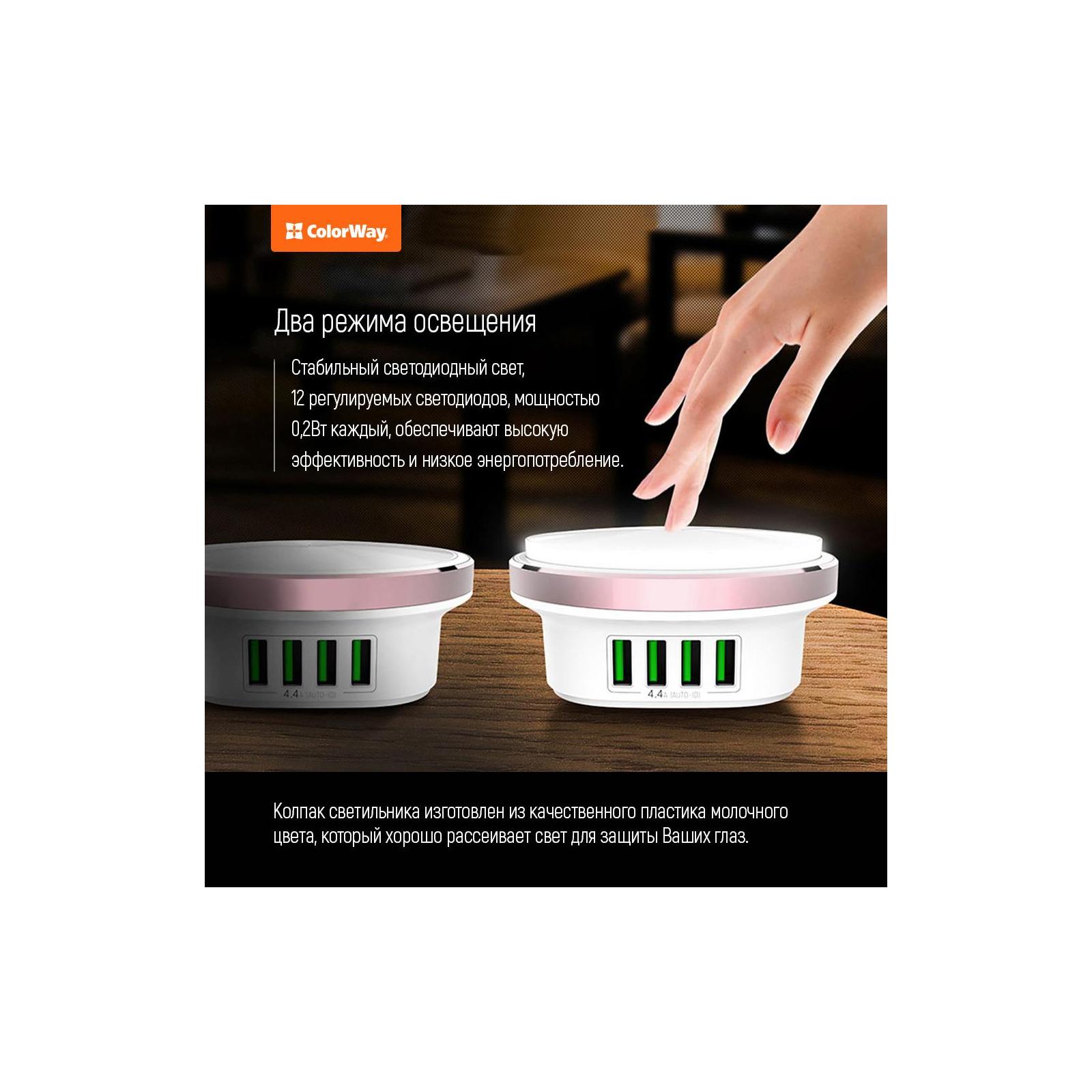 Зарядное устройство ColorWay 4*USB 4.4А + LED лампа 310 Lm (CW-CHL44A) изображение 4