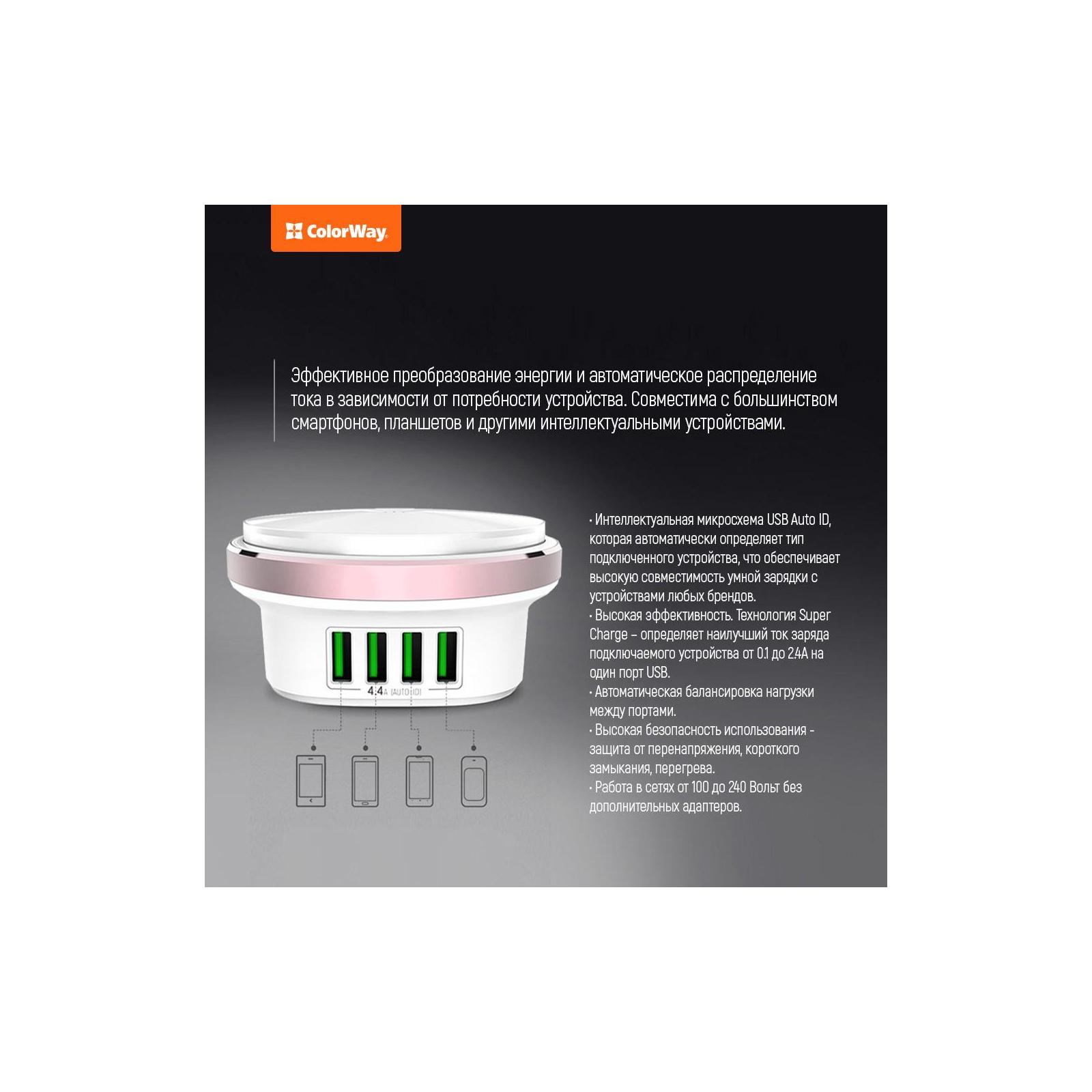 Зарядное устройство ColorWay 4*USB 4.4А + LED лампа 310 Lm (CW-CHL44A) изображение 5