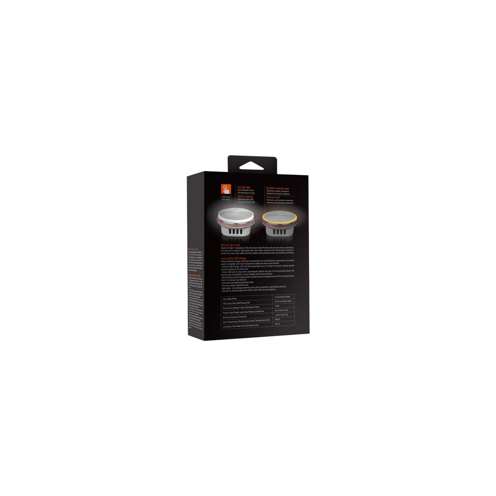 Зарядное устройство ColorWay 4*USB 4.4А + LED лампа 310 Lm (CW-CHL44A) изображение 8