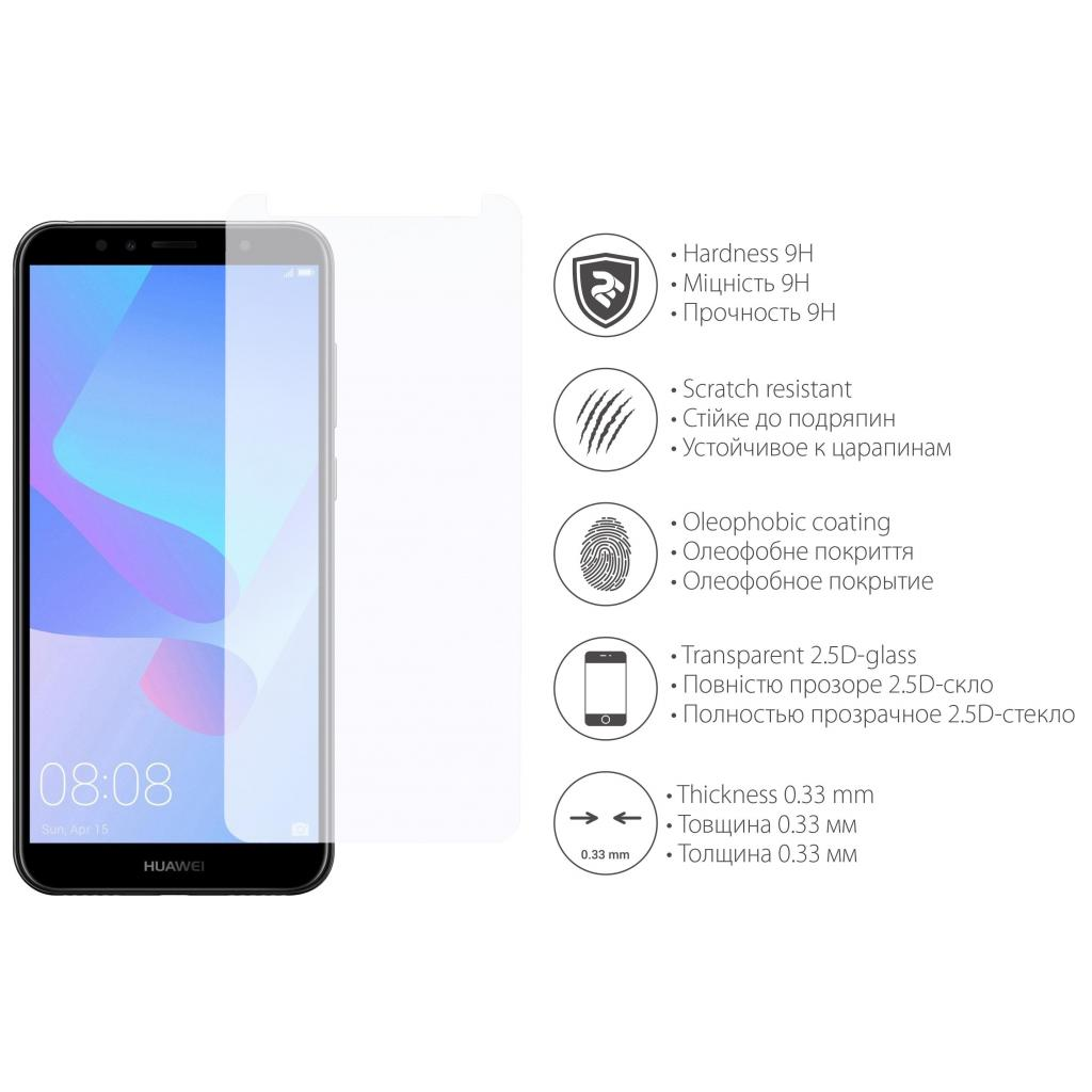 Стекло защитное 2E для Huawei Y7 Prime 2018 2.5D Clear (2E-TGHW-Y7P18-25D) изображение 3