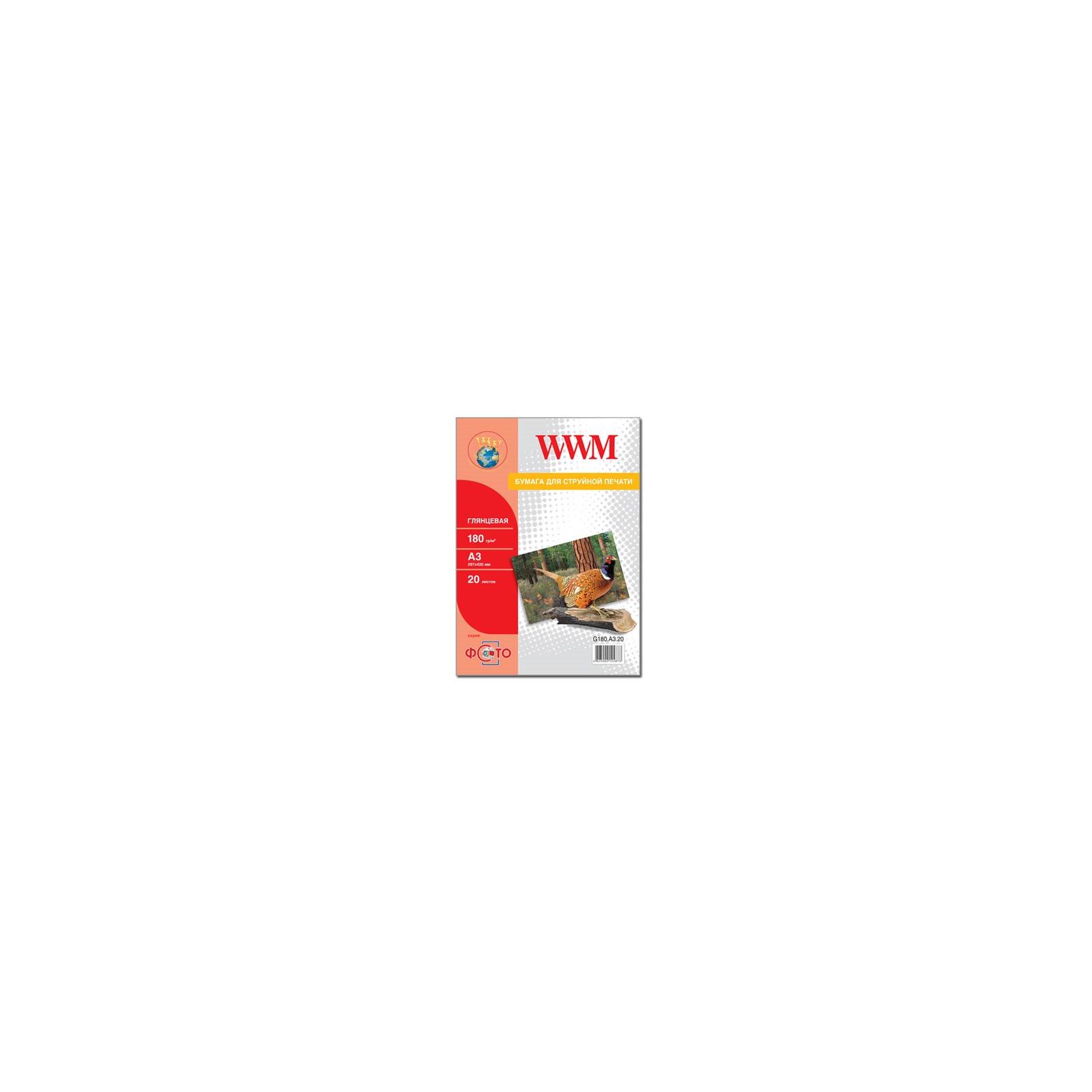 Бумага WWM A3 (G180.A3.20)