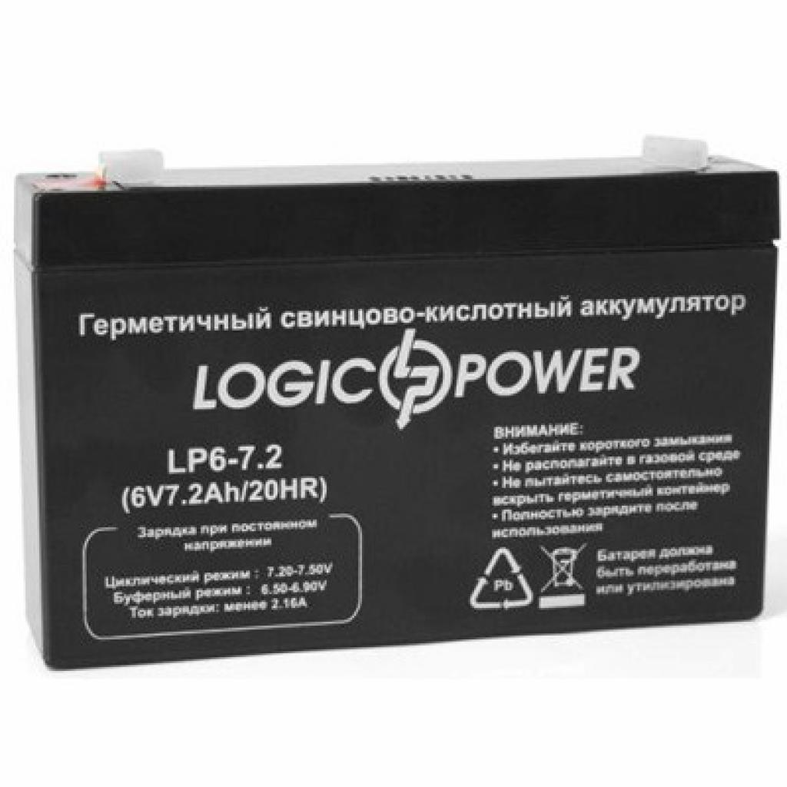 Батарея к ИБП LogicPower 6В 7.2 Ач (2571)