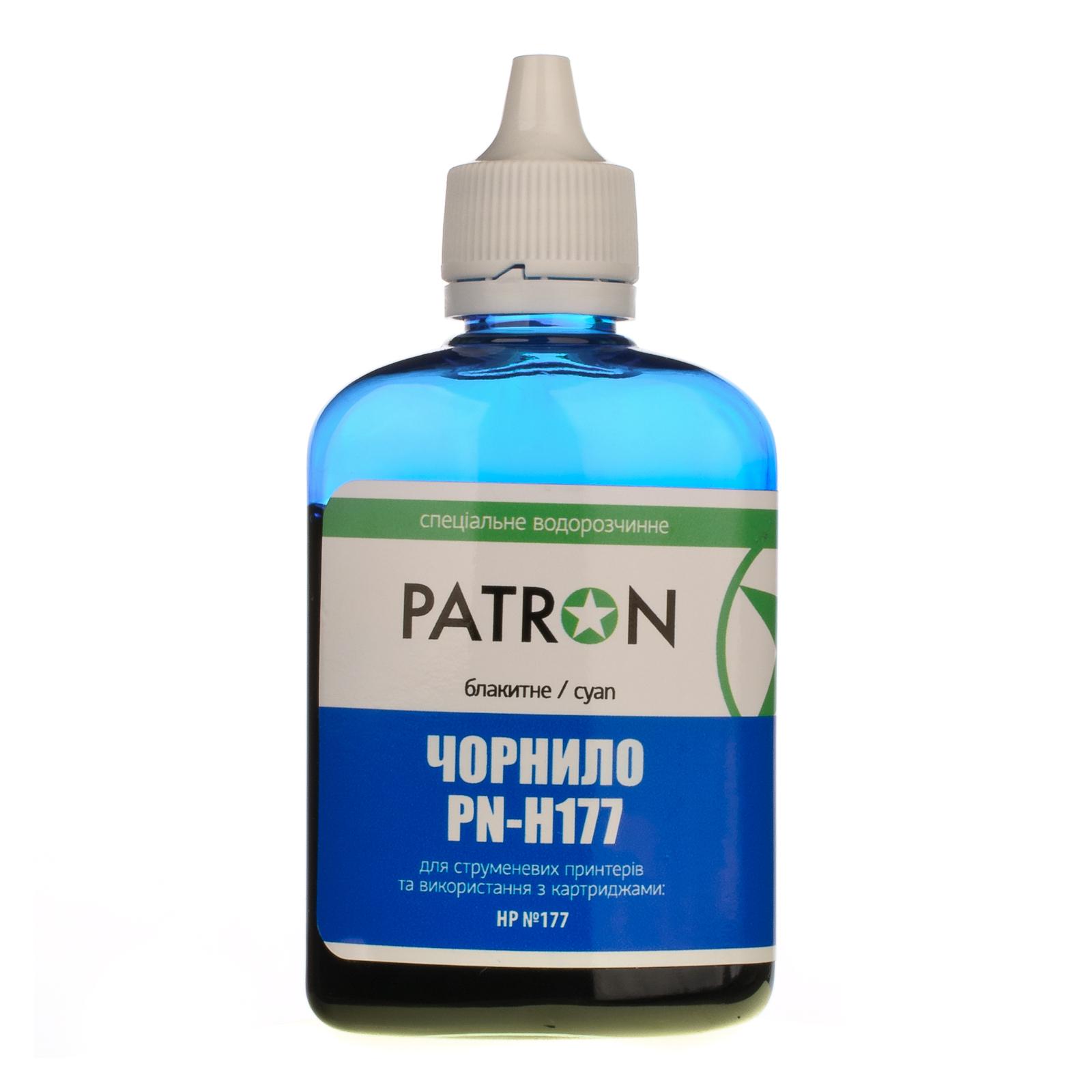 Чернила PATRON HP №177 90г CYAN для C8771 (I-PN-H177-090-C)