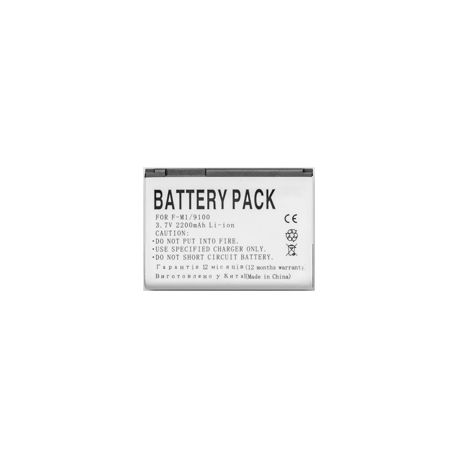 Аккумуляторная батарея PowerPlant Blackberry F-M1 (DV00DV6068) изображение 2