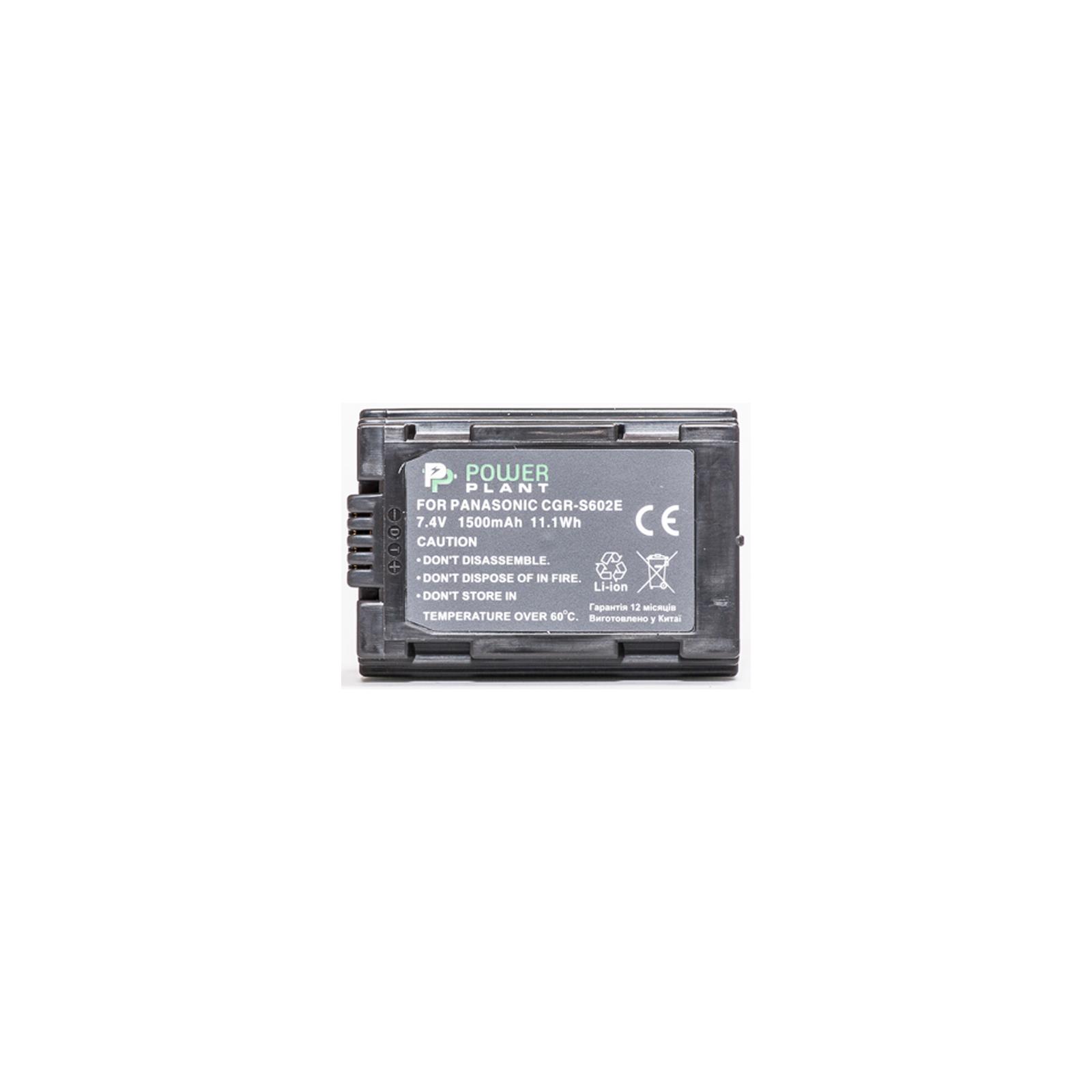 Аккумулятор к фото/видео PowerPlant Panasonic DMW-BL14, CGR-S602E, BP-DC1, BP-DC3 (DV00DV1338) изображение 2