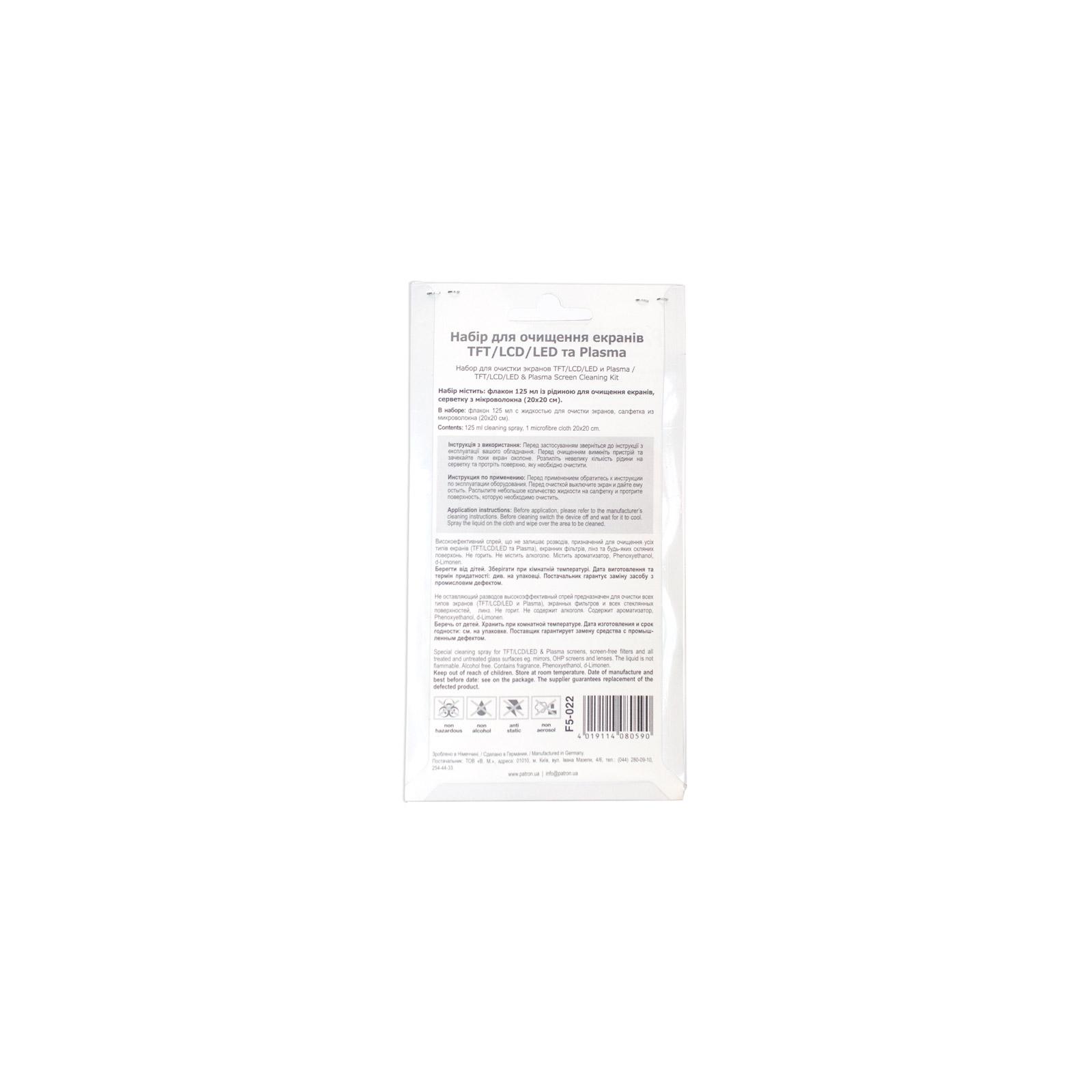 Универсальный чистящий набор PATRON for TFT/LCD/LED 125ml + Microfibre (F5-022) изображение 2