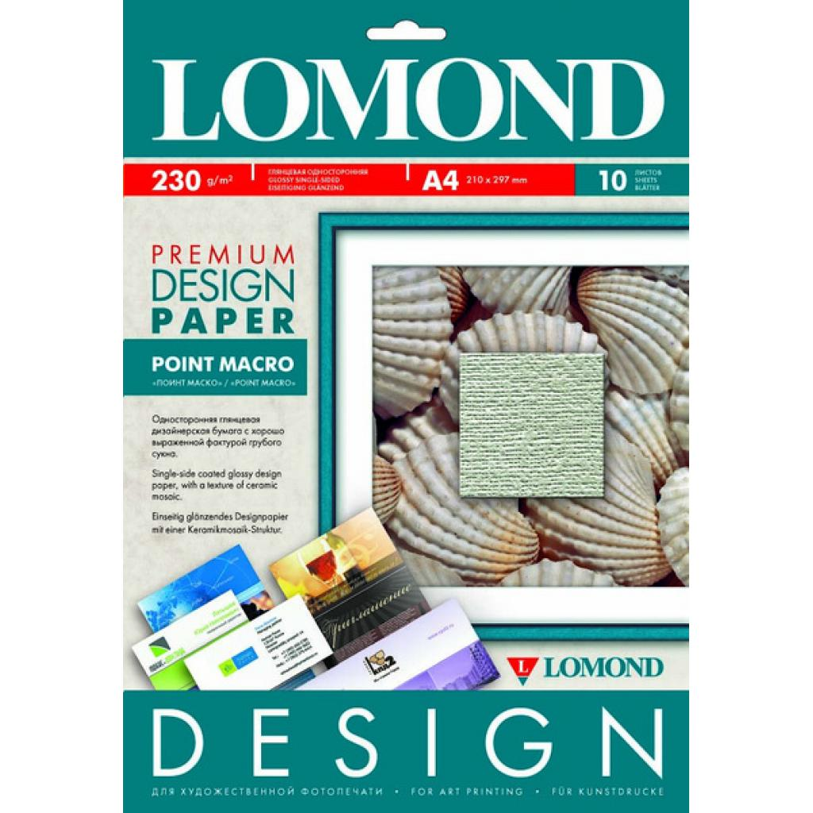 Бумага Lomond A4 Design Premium Point Macro 230 (0931041)