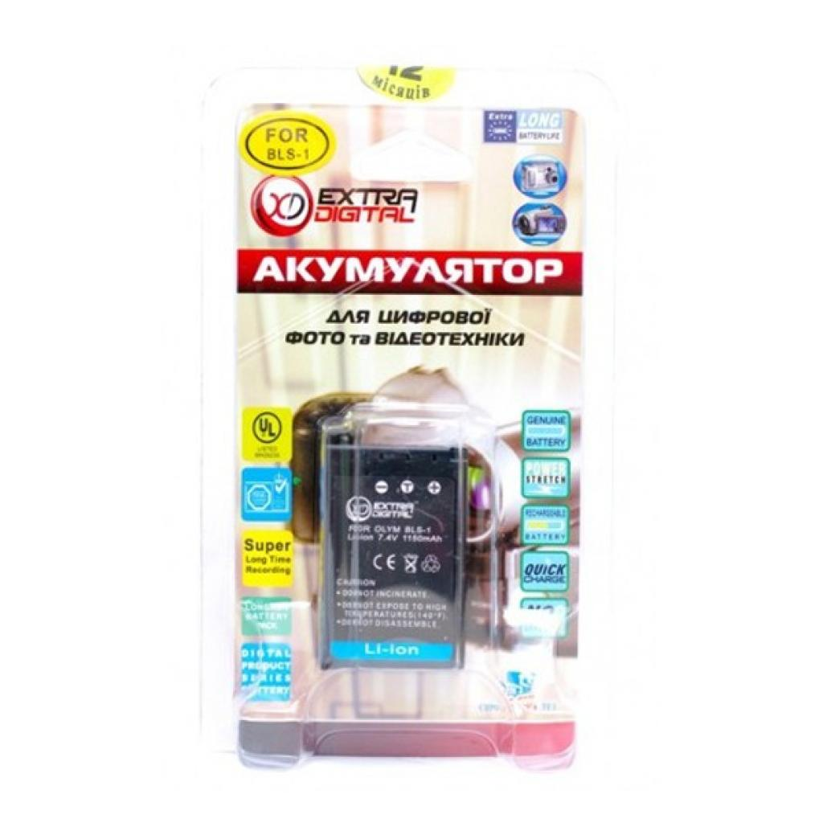 Аккумулятор к фото/видео EXTRADIGITAL Olympus PS-BLS1 (DV00DV1193) изображение 3