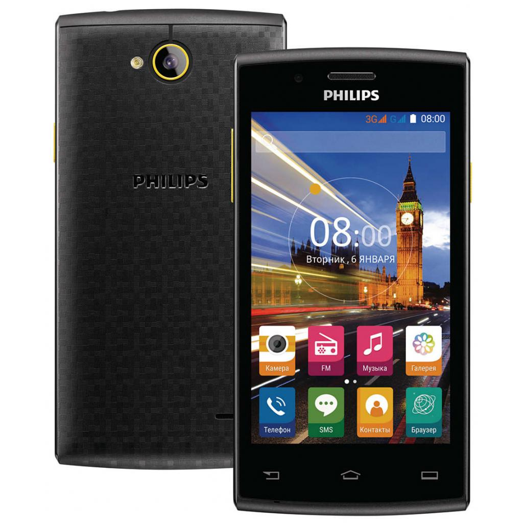 Мобильный телефон PHILIPS S307 Black-Yellow (8712581736125) изображение 10