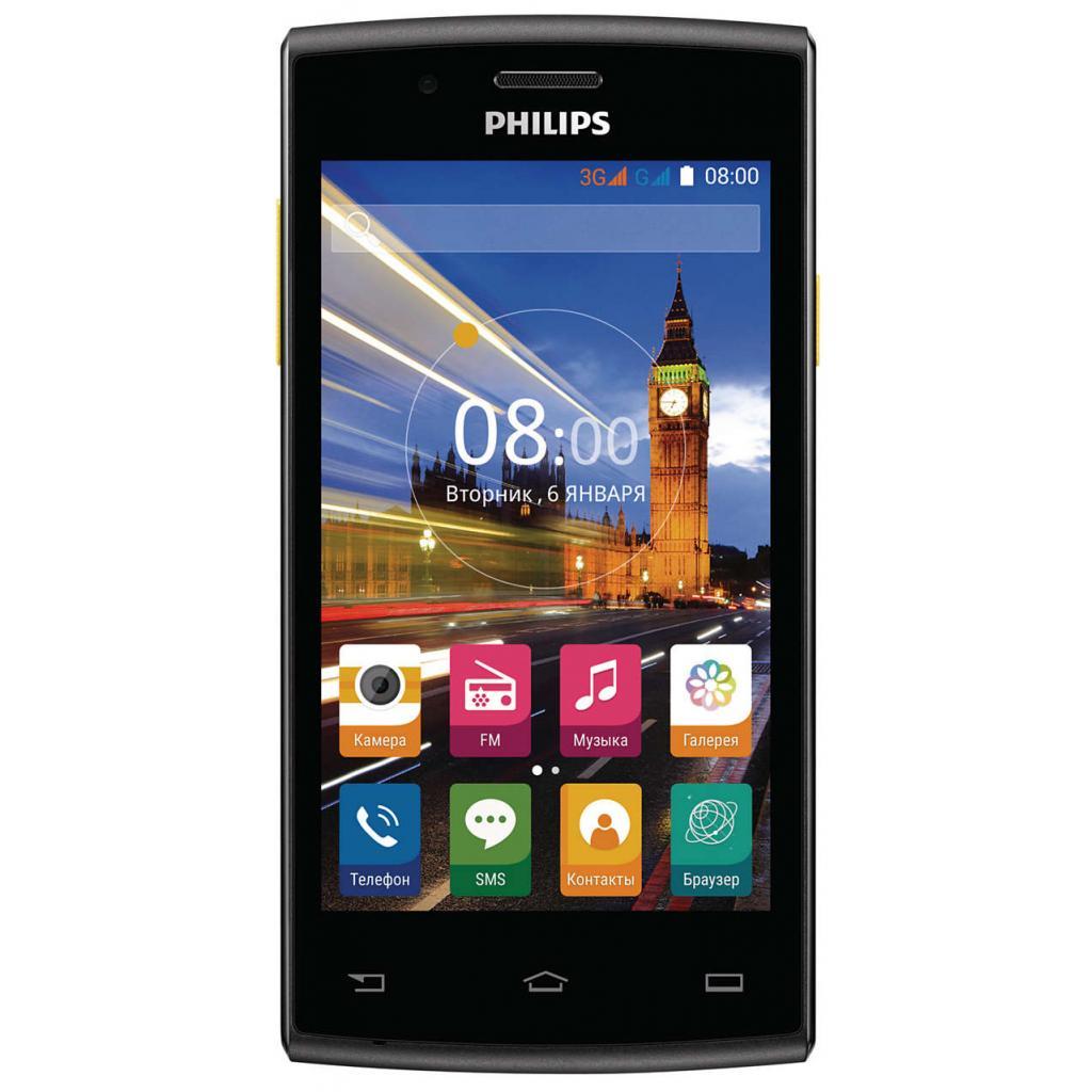 Мобильный телефон PHILIPS S307 Black-Yellow (8712581736125)
