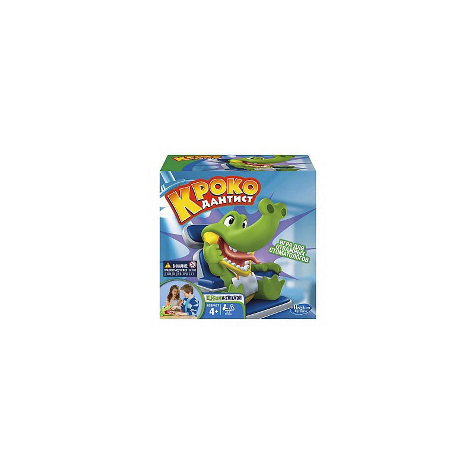 Настольная игра Hasbro Крокодильчик Дантист (B0408)