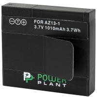 Аккумулятор к фото/видео Xiaomi Yi AZ13 PowerPlant (DV00DV1413)